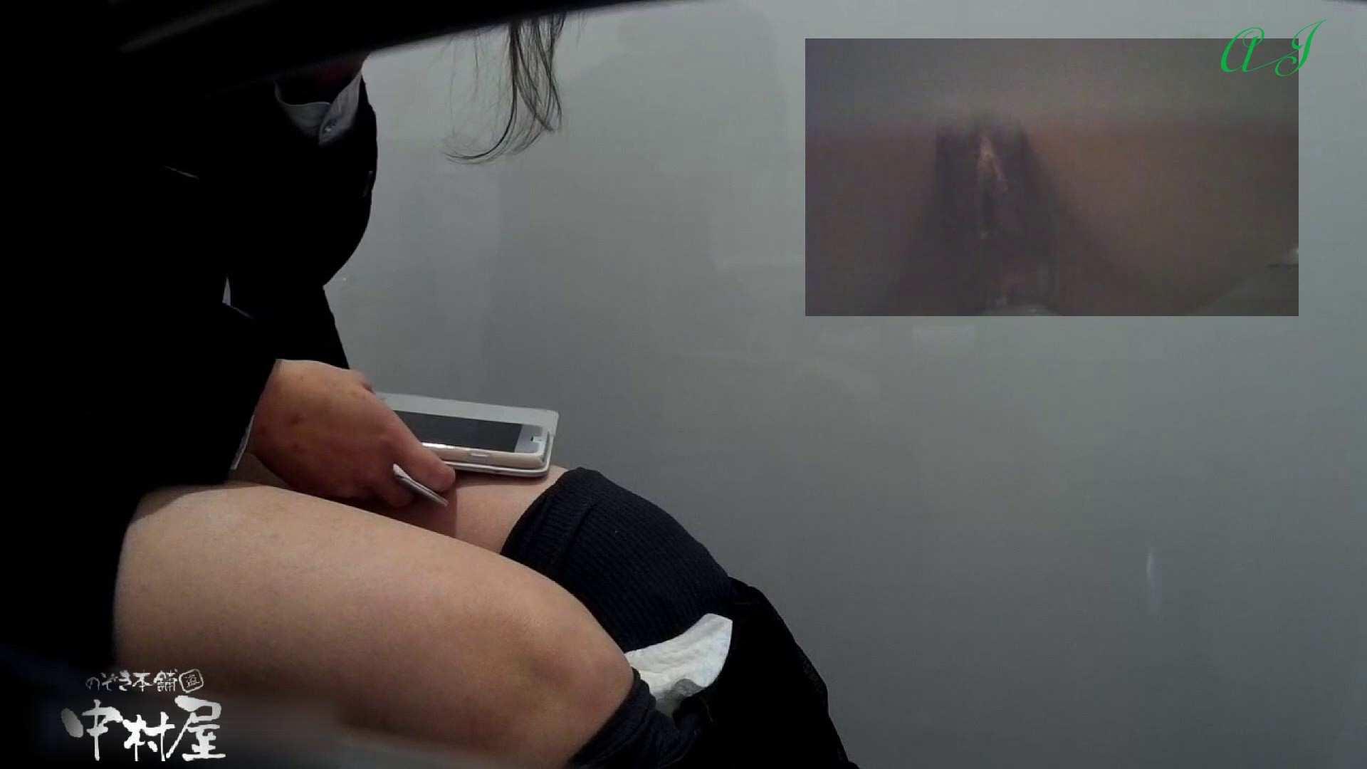 有名大学女性洗面所 vol.83 和式  82pic 8