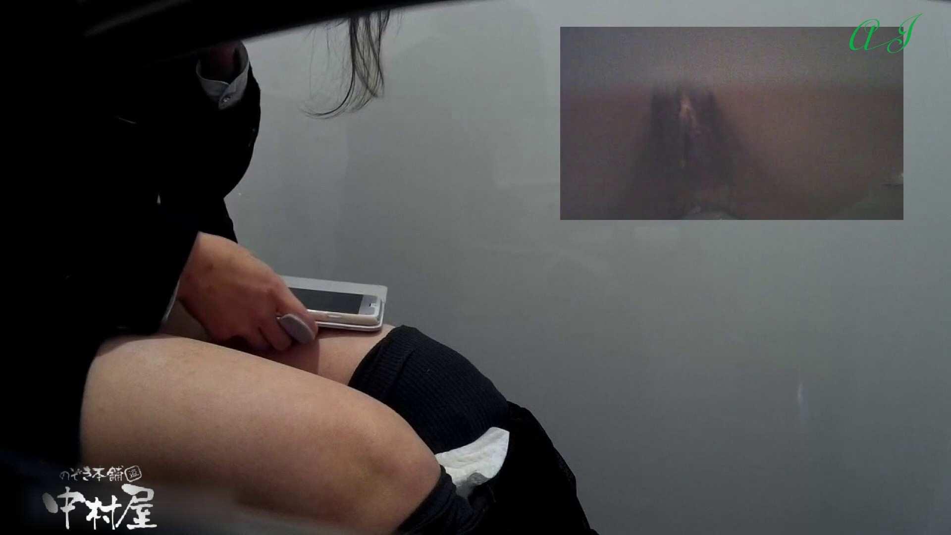 有名大学女性洗面所 vol.83 和式  82pic 9
