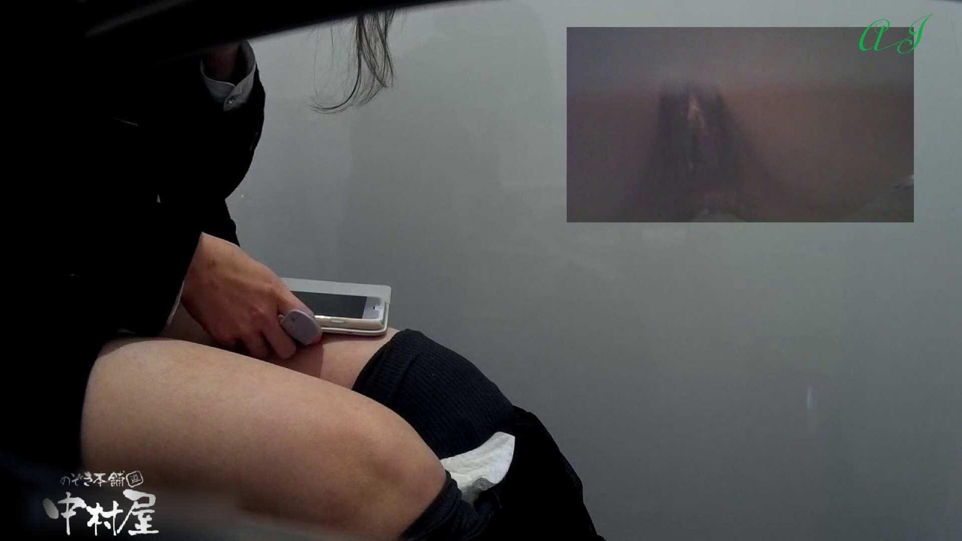 有名大学女性洗面所 vol.83 和式  82pic 10