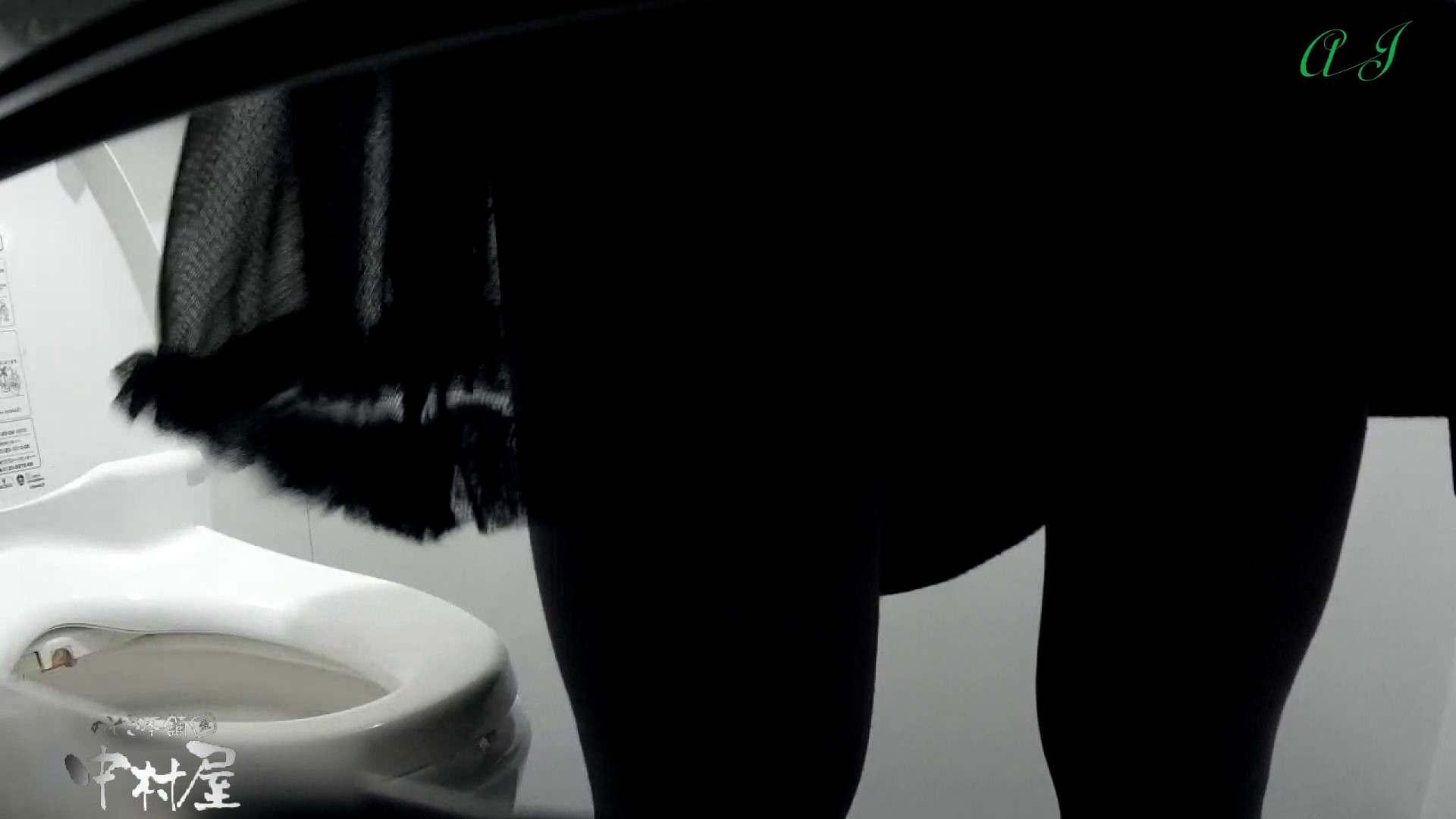 有名大学女性洗面所 vol.83 和式  82pic 18