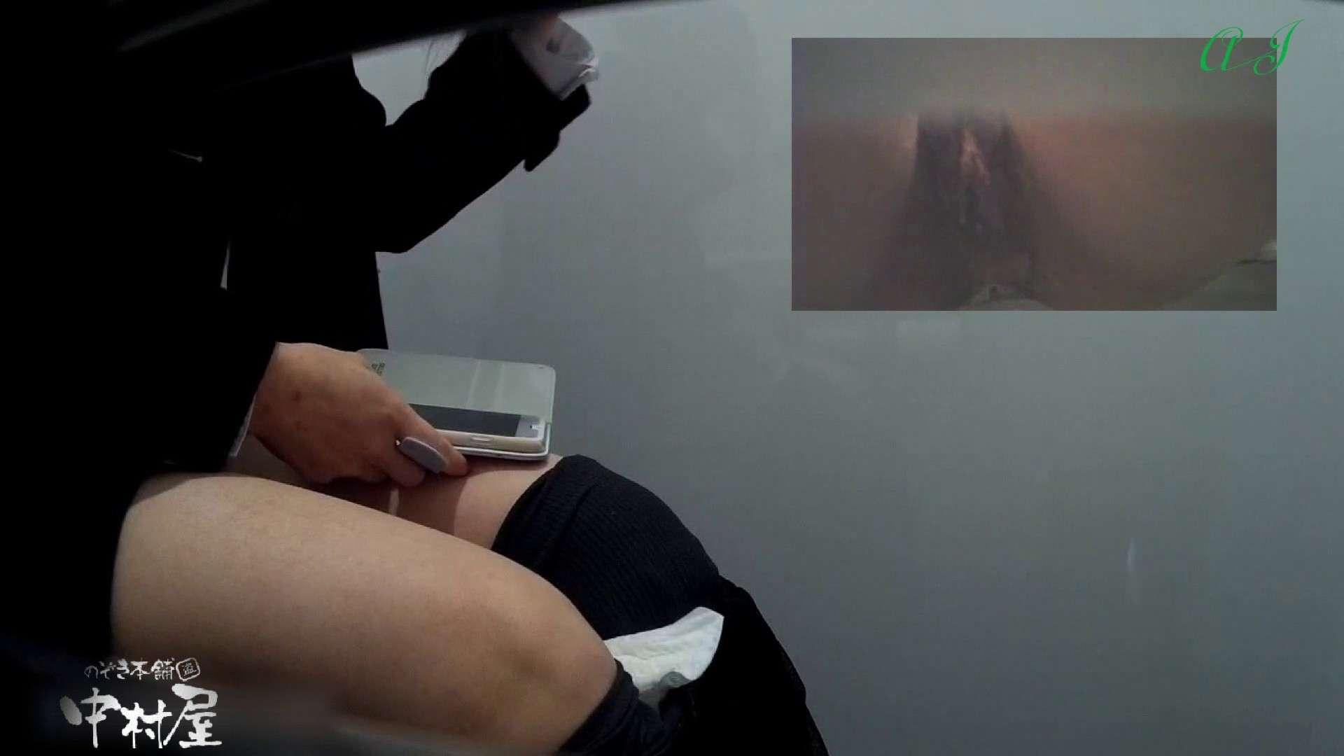 有名大学女性洗面所 vol.83 和式  82pic 79