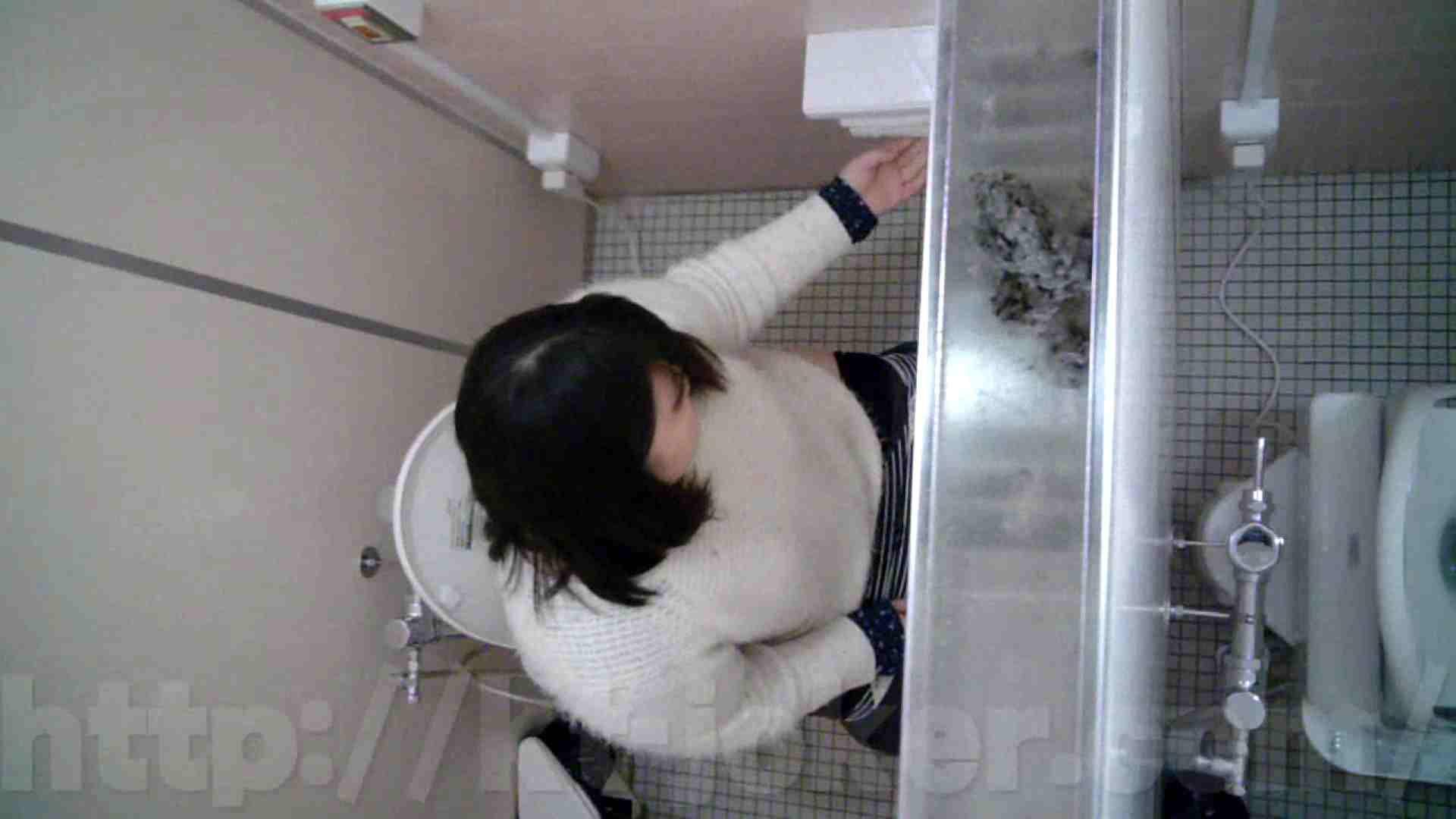 某有名大学女性洗面所 vol.26 OL  85pic 16