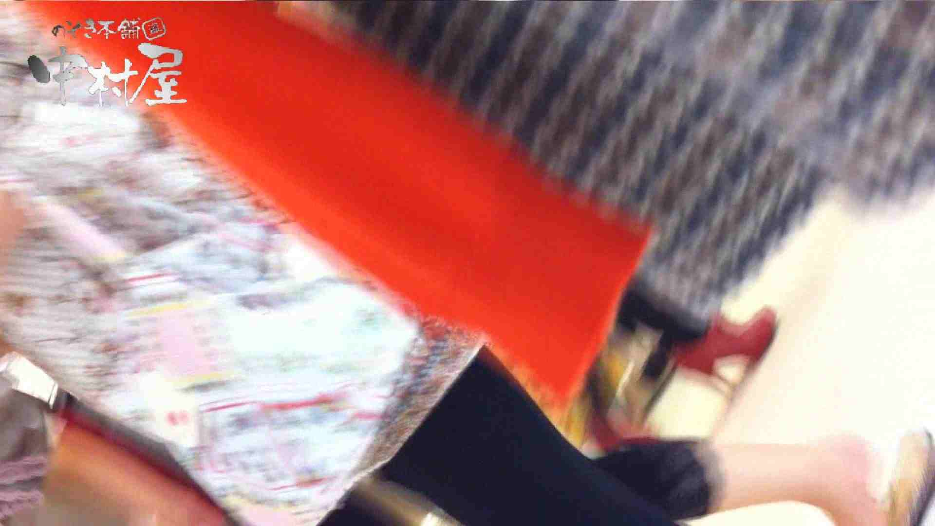 vol.48可愛いカリスマ店員胸チラ&パンチラ アニメ声の店員さん 接写  35pic 3
