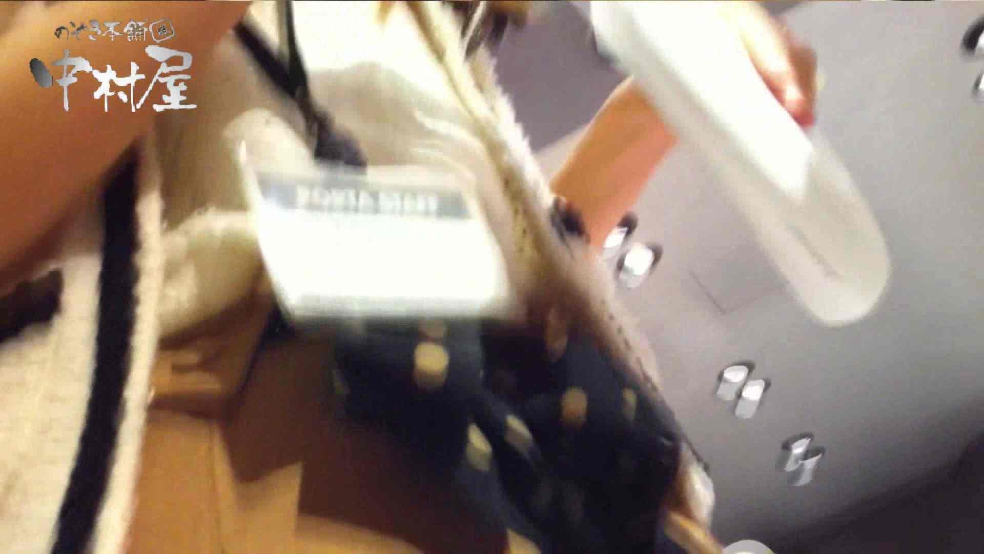 vol.48可愛いカリスマ店員胸チラ&パンチラ アニメ声の店員さん 接写  35pic 14