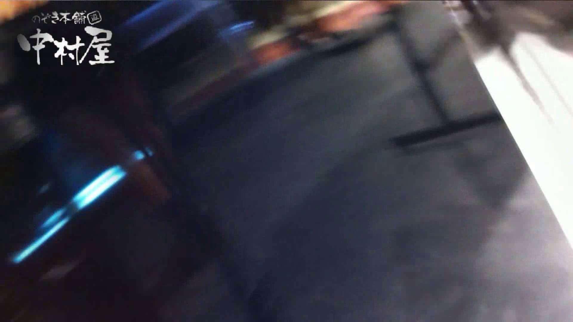 vol.48可愛いカリスマ店員胸チラ&パンチラ アニメ声の店員さん 接写  35pic 23
