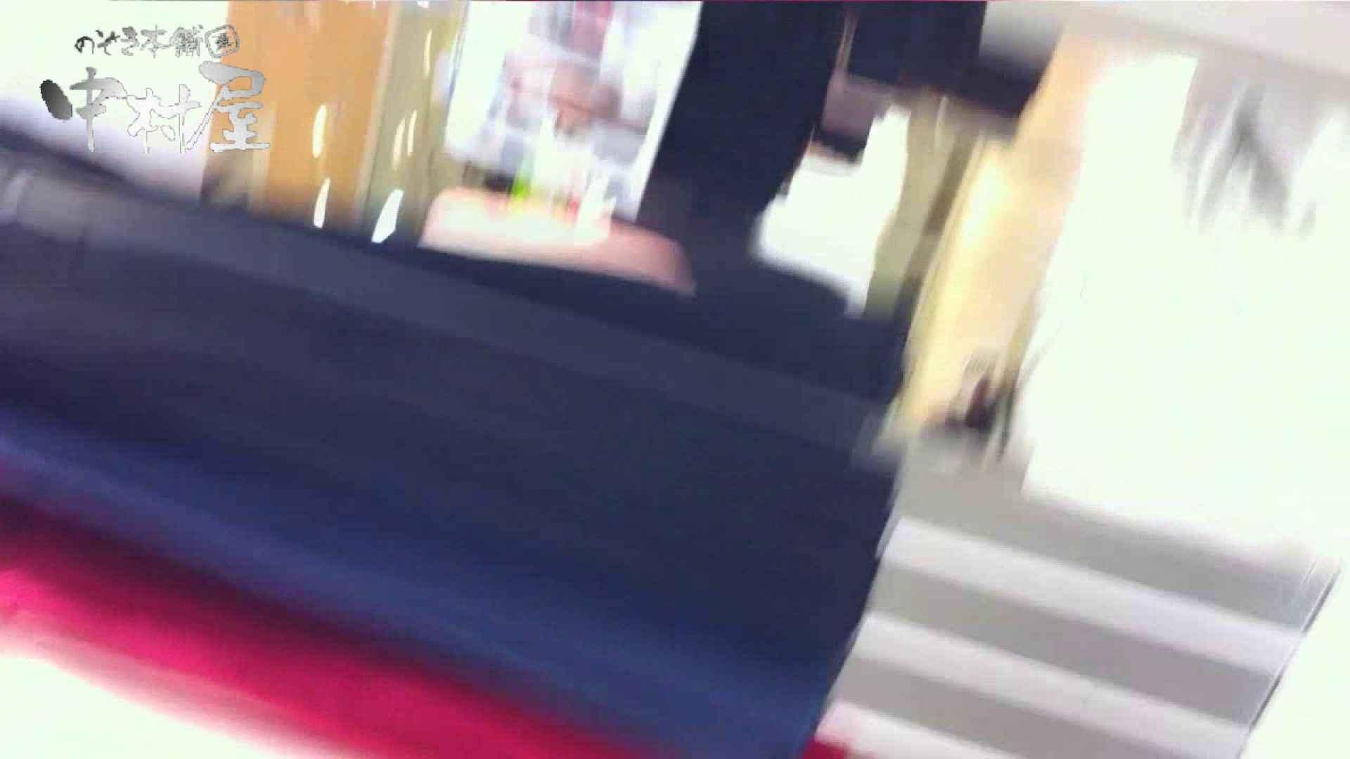 vol.48可愛いカリスマ店員胸チラ&パンチラ アニメ声の店員さん 接写  35pic 35