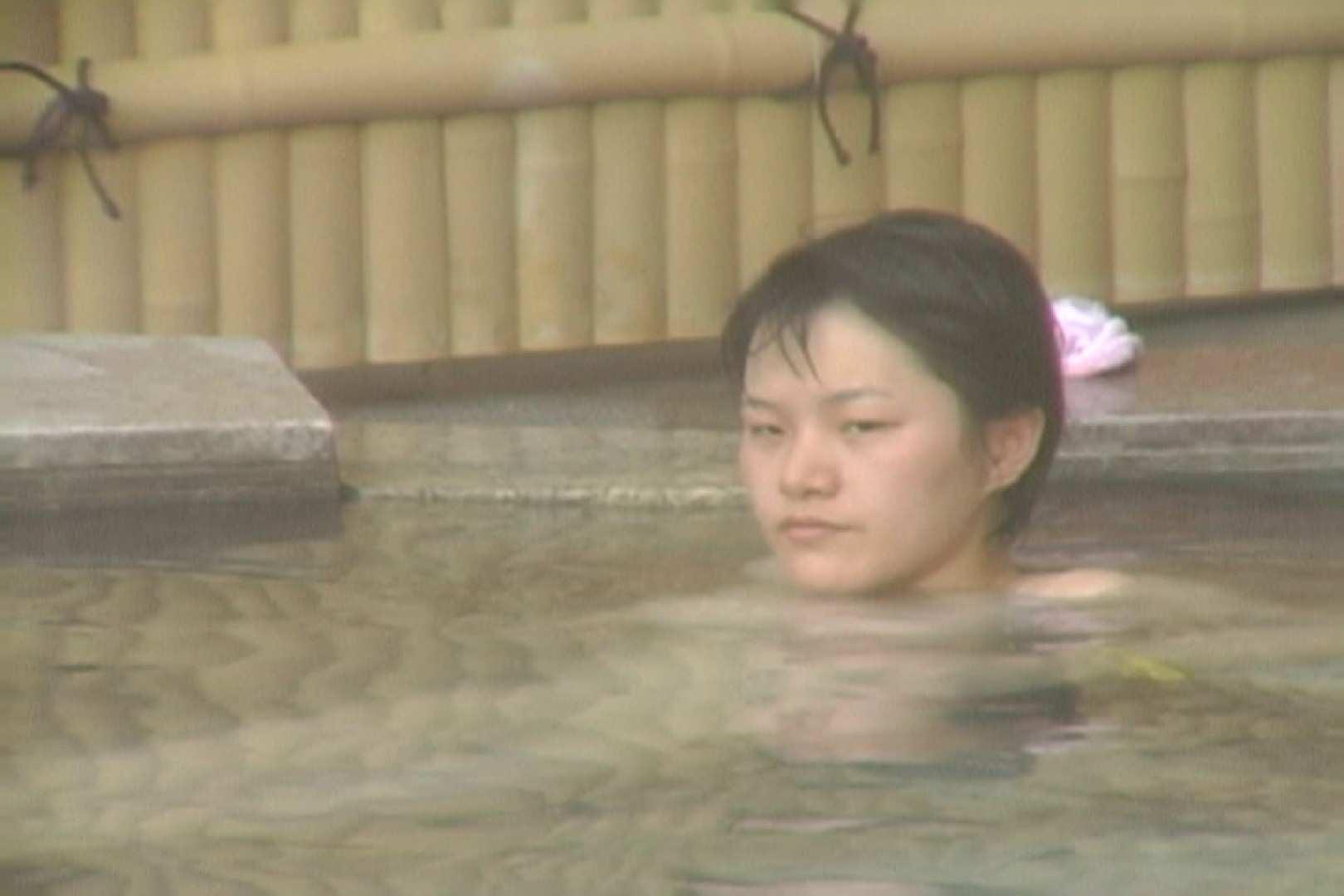 Aquaな露天風呂Vol.116 OL  54pic 4
