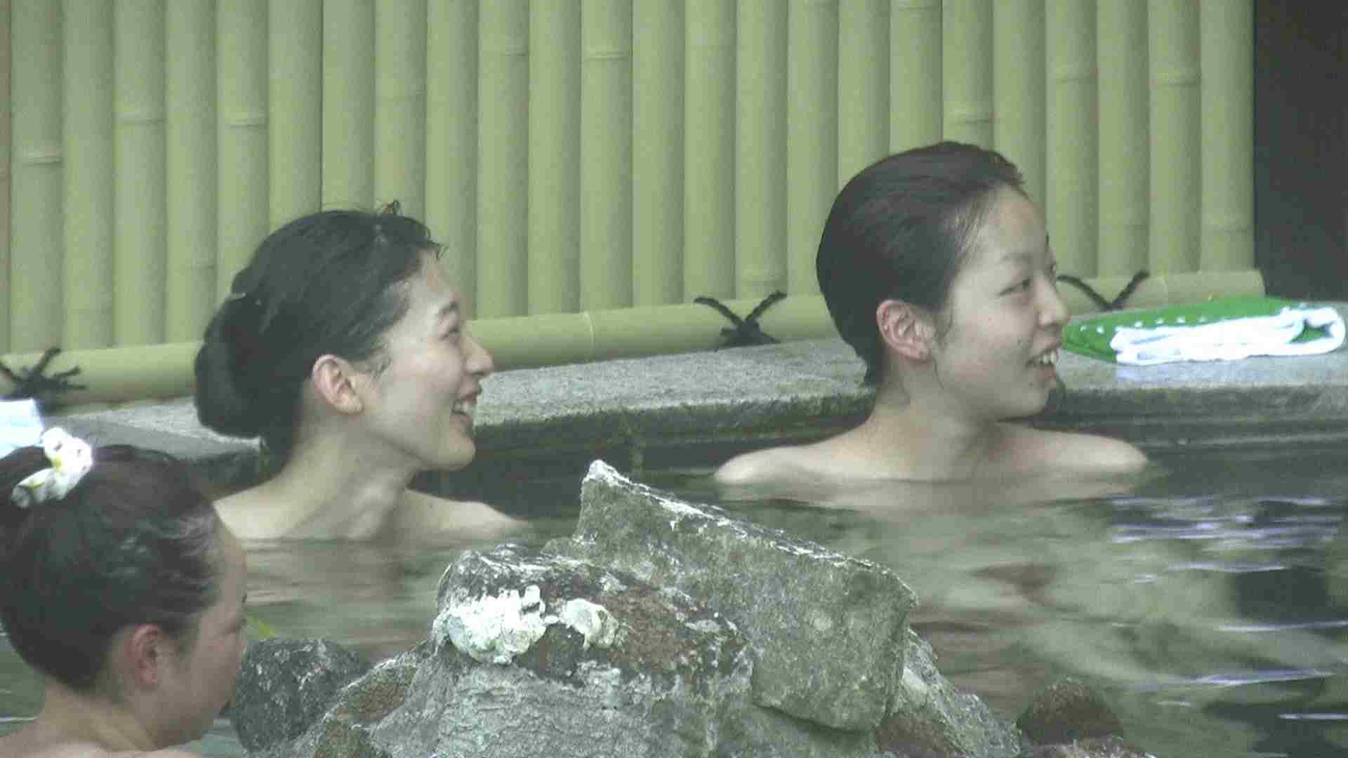 Aquaな露天風呂Vol.195 OL  67pic 1