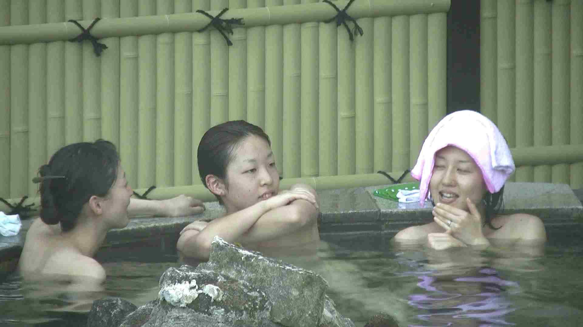 Aquaな露天風呂Vol.195 OL  67pic 40