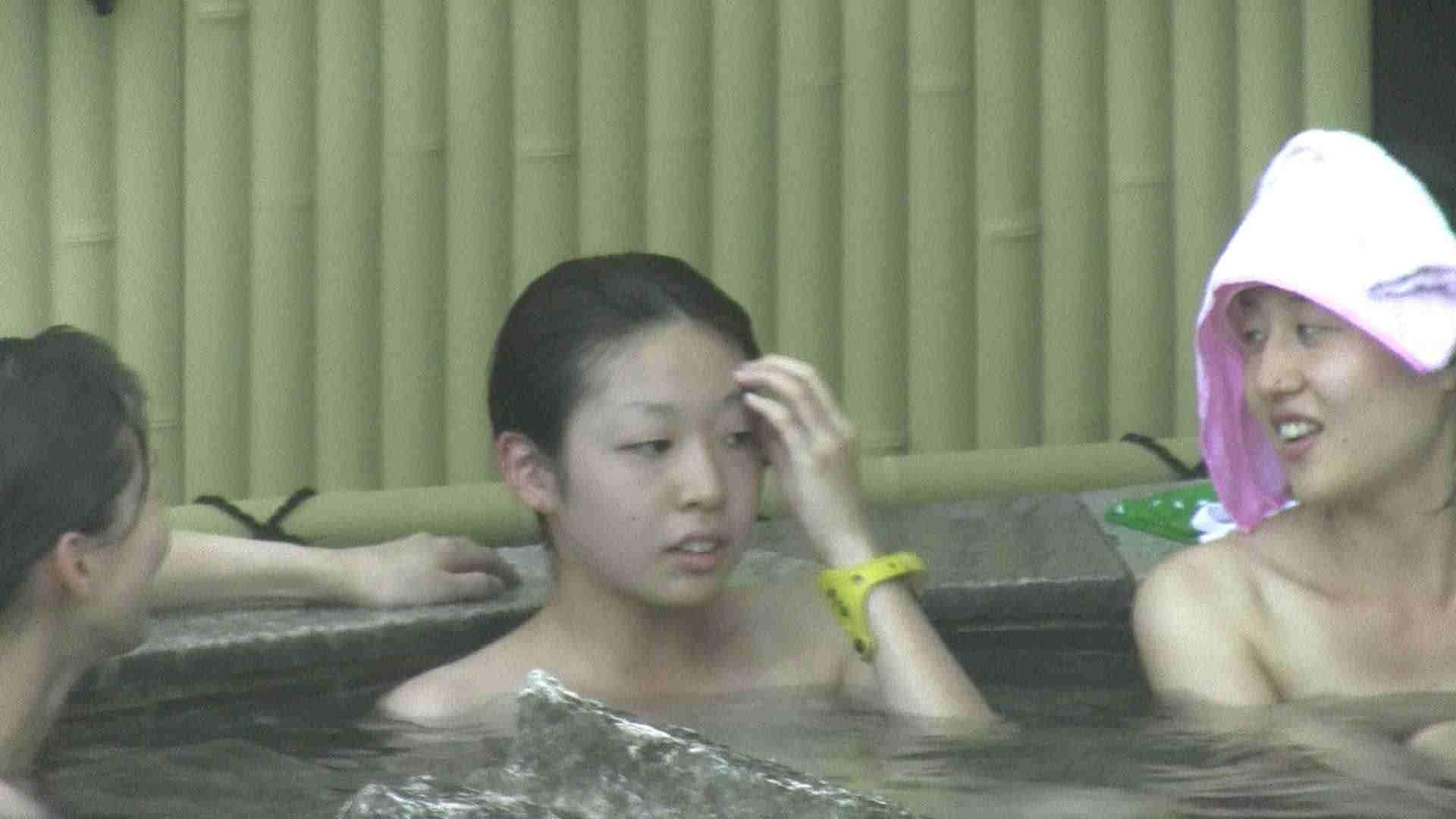 Aquaな露天風呂Vol.195 OL  67pic 47