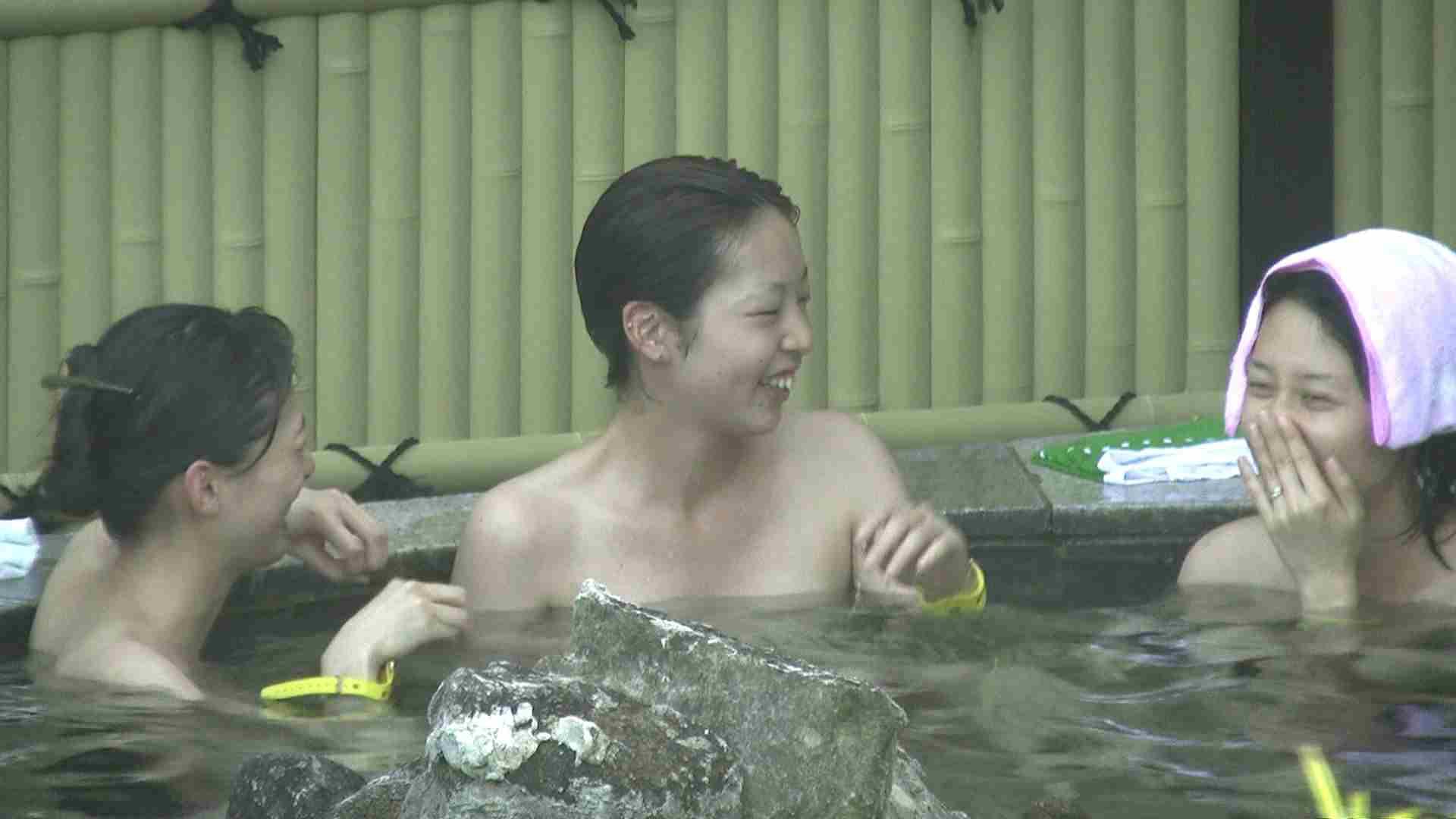 Aquaな露天風呂Vol.195 OL  67pic 49