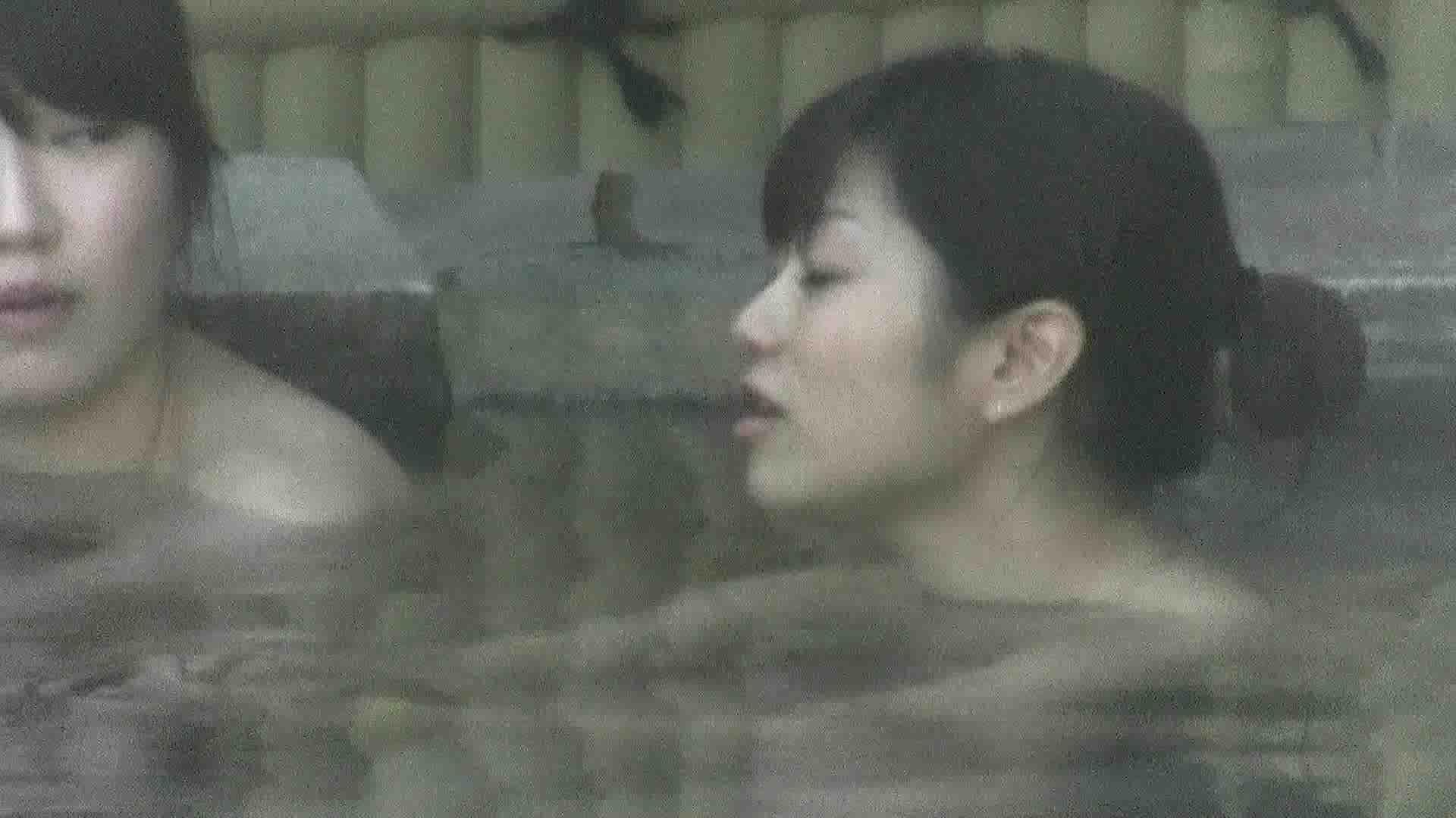 Aquaな露天風呂Vol.206 露天  42pic 12