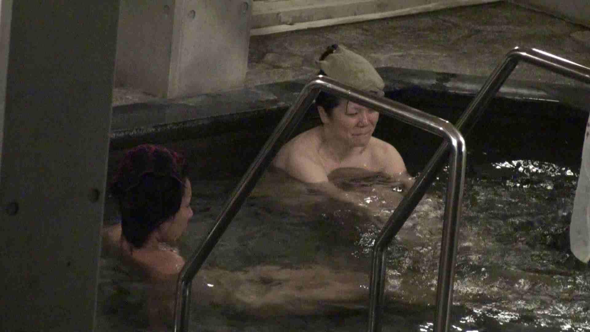 Aquaな露天風呂Vol.359 盗撮  34pic 6