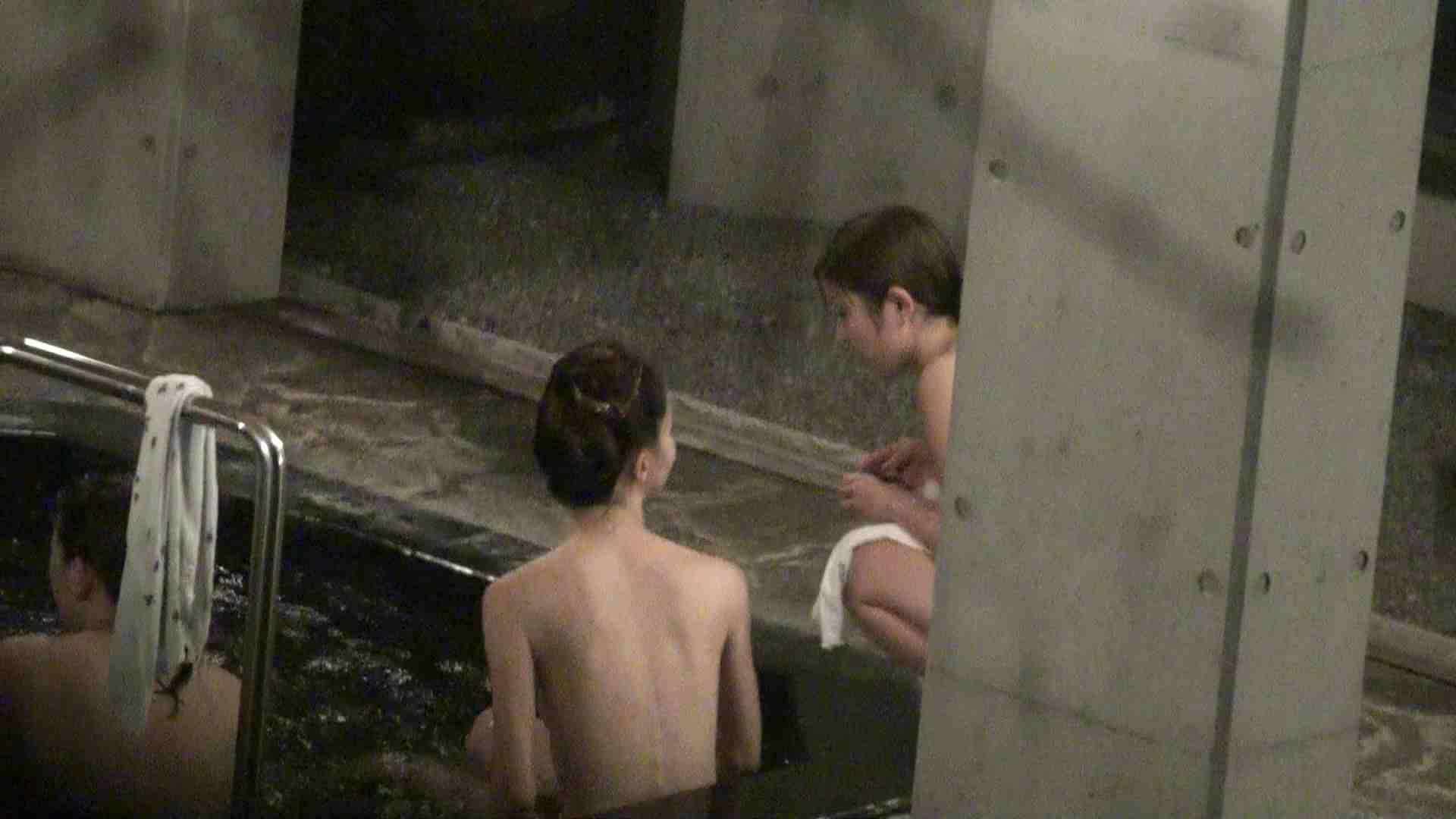 Aquaな露天風呂Vol.359 盗撮  34pic 24