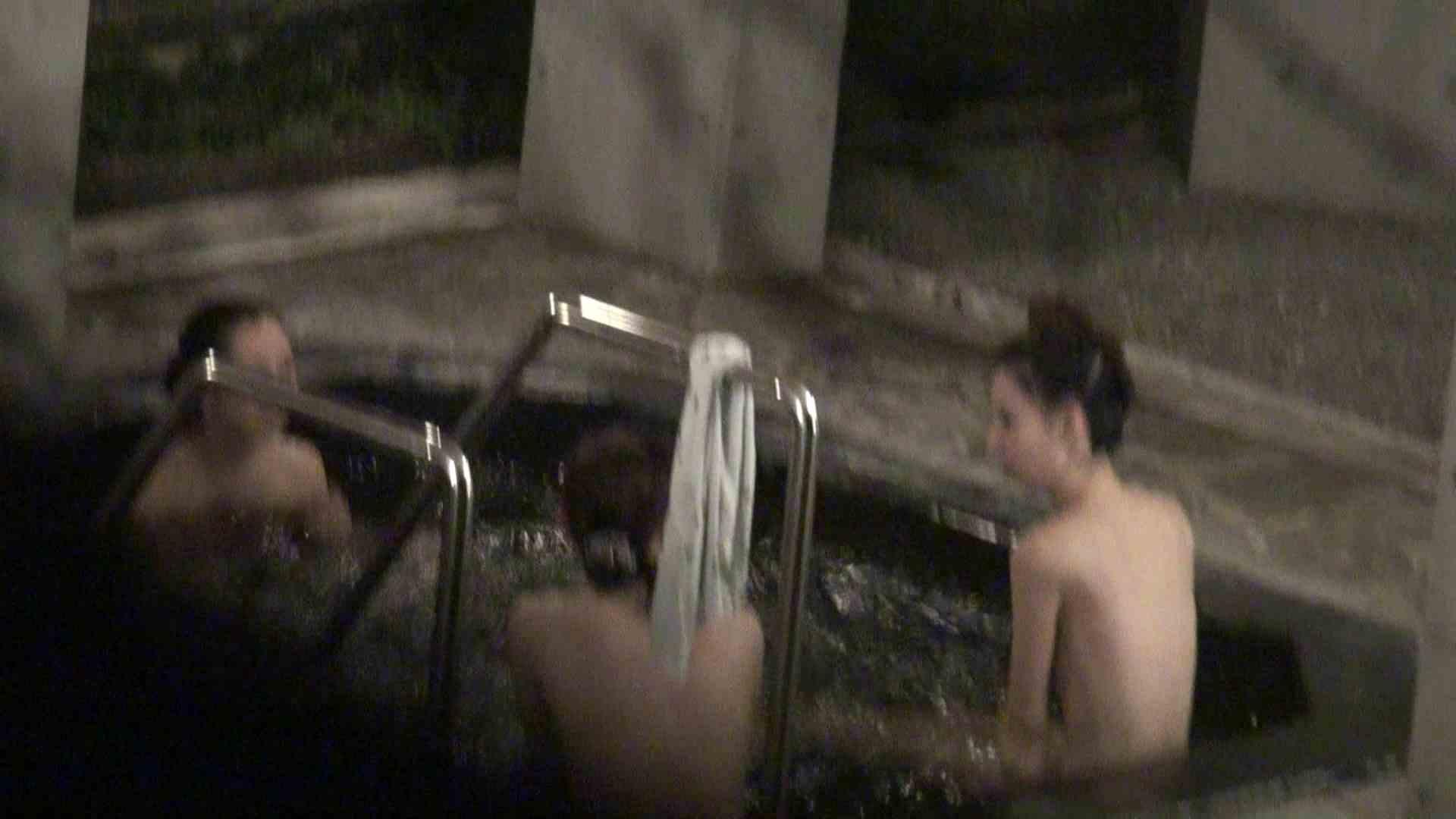 Aquaな露天風呂Vol.359 盗撮  34pic 25