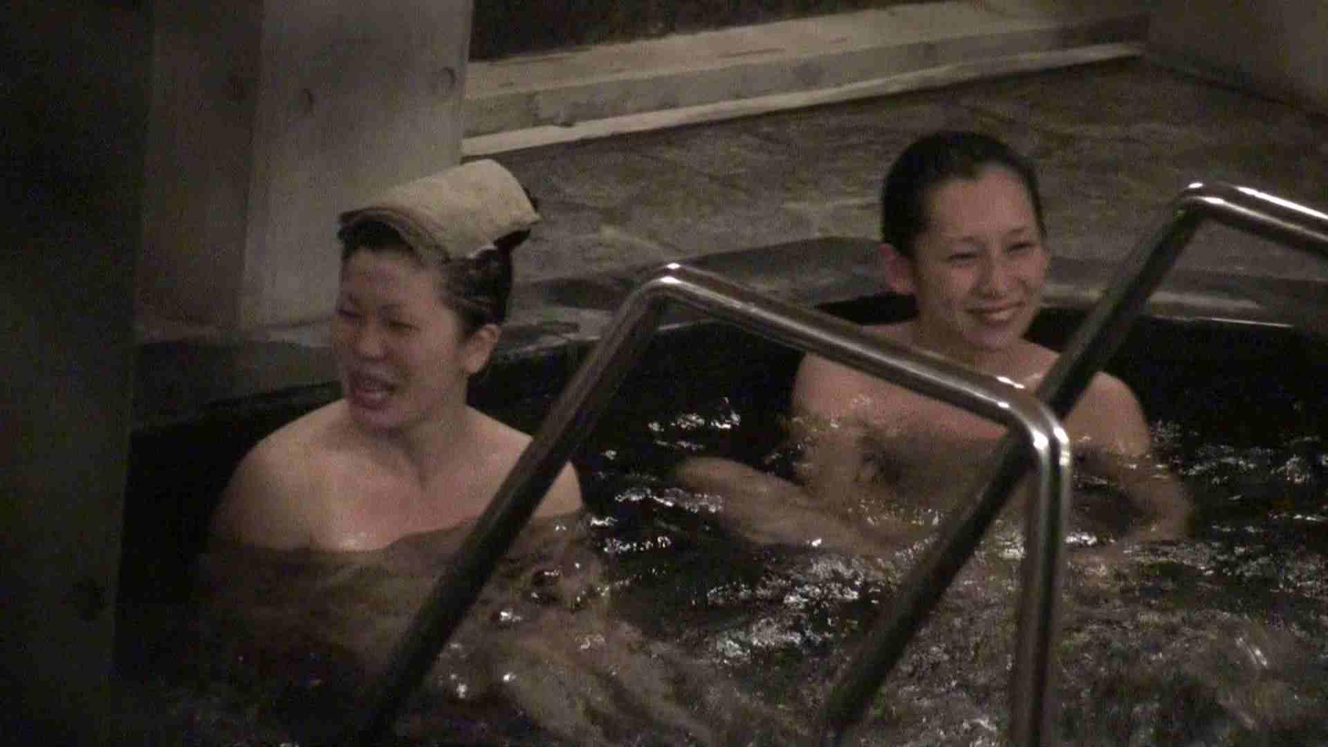 Aquaな露天風呂Vol.359 盗撮  34pic 28