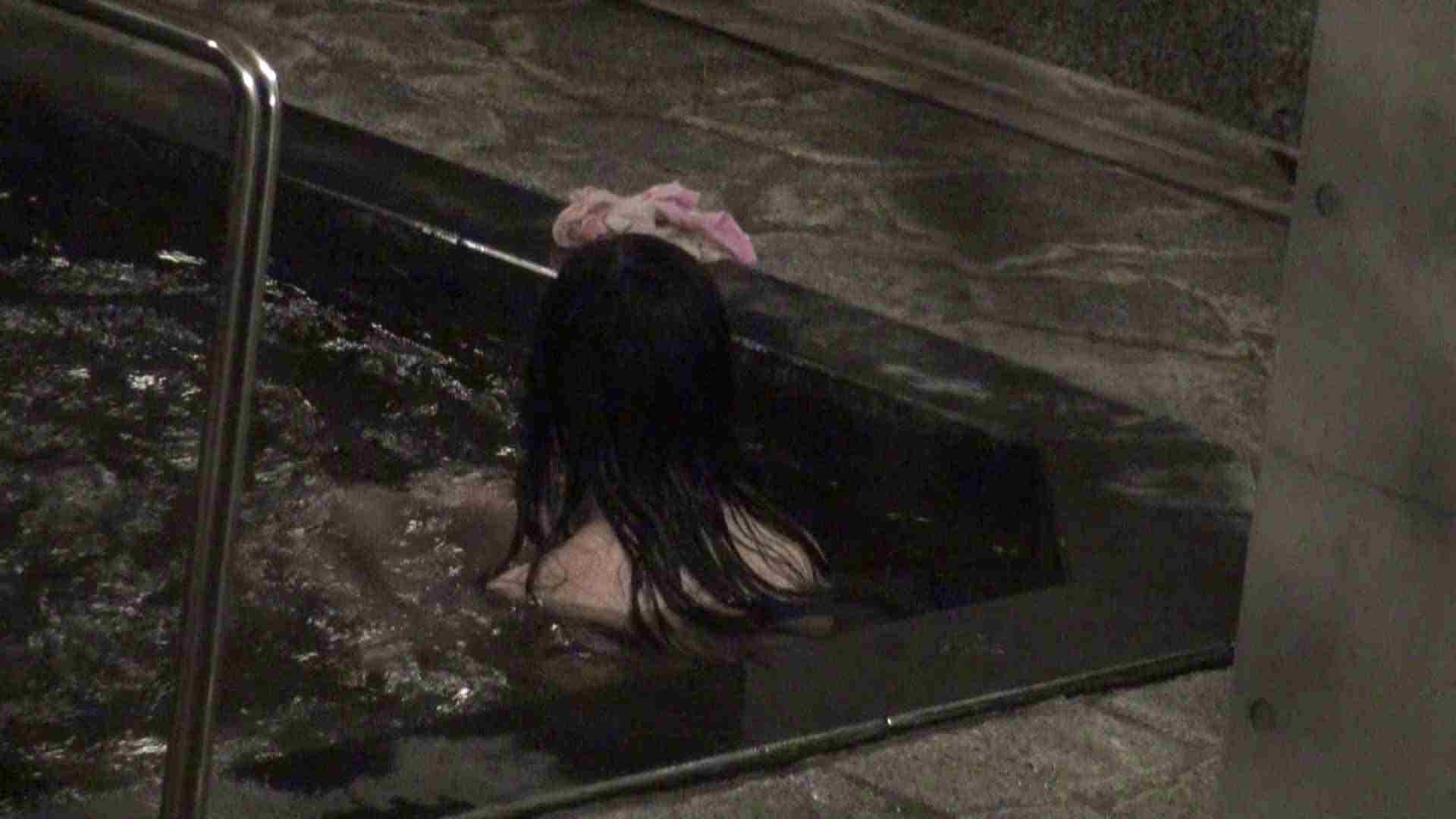 Aquaな露天風呂Vol.381 盗撮  23pic 17