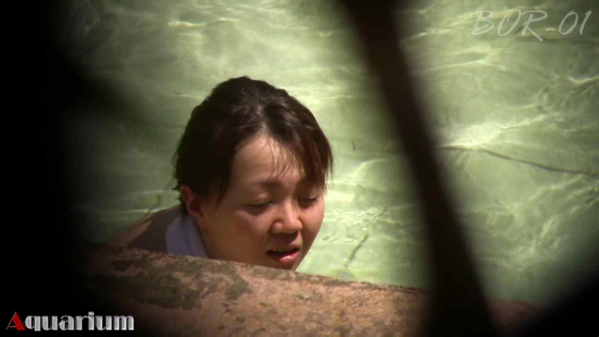 Aquaな露天風呂Vol.460 盗撮  45pic 4