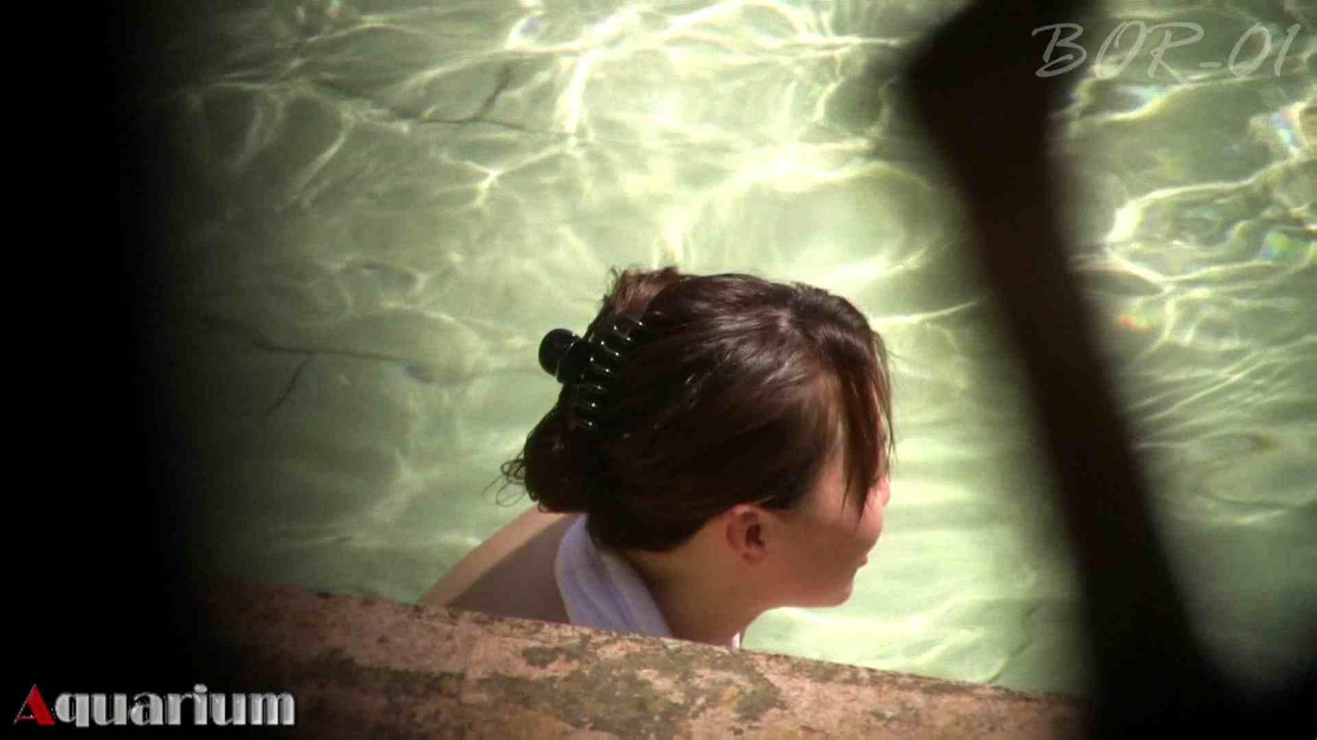 Aquaな露天風呂Vol.460 盗撮  45pic 8