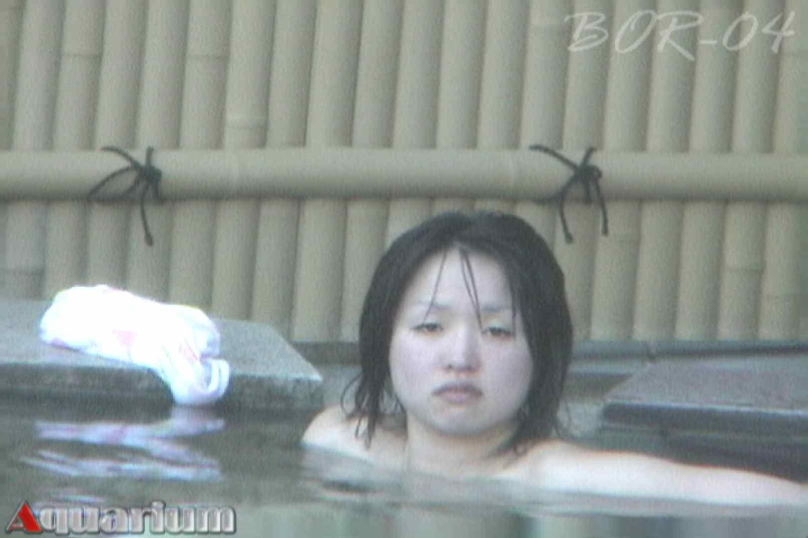 Aquaな露天風呂Vol.513 露天  64pic 18