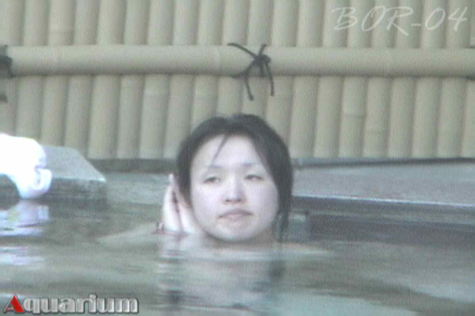 Aquaな露天風呂Vol.513 露天  64pic 27