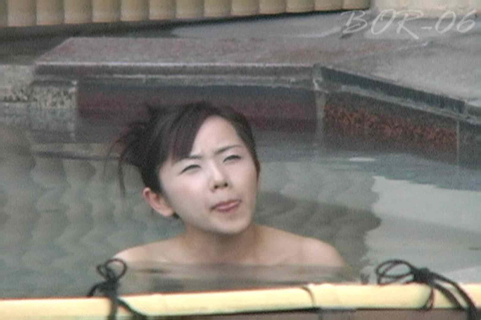 Aquaな露天風呂Vol.521 露天  48pic 32