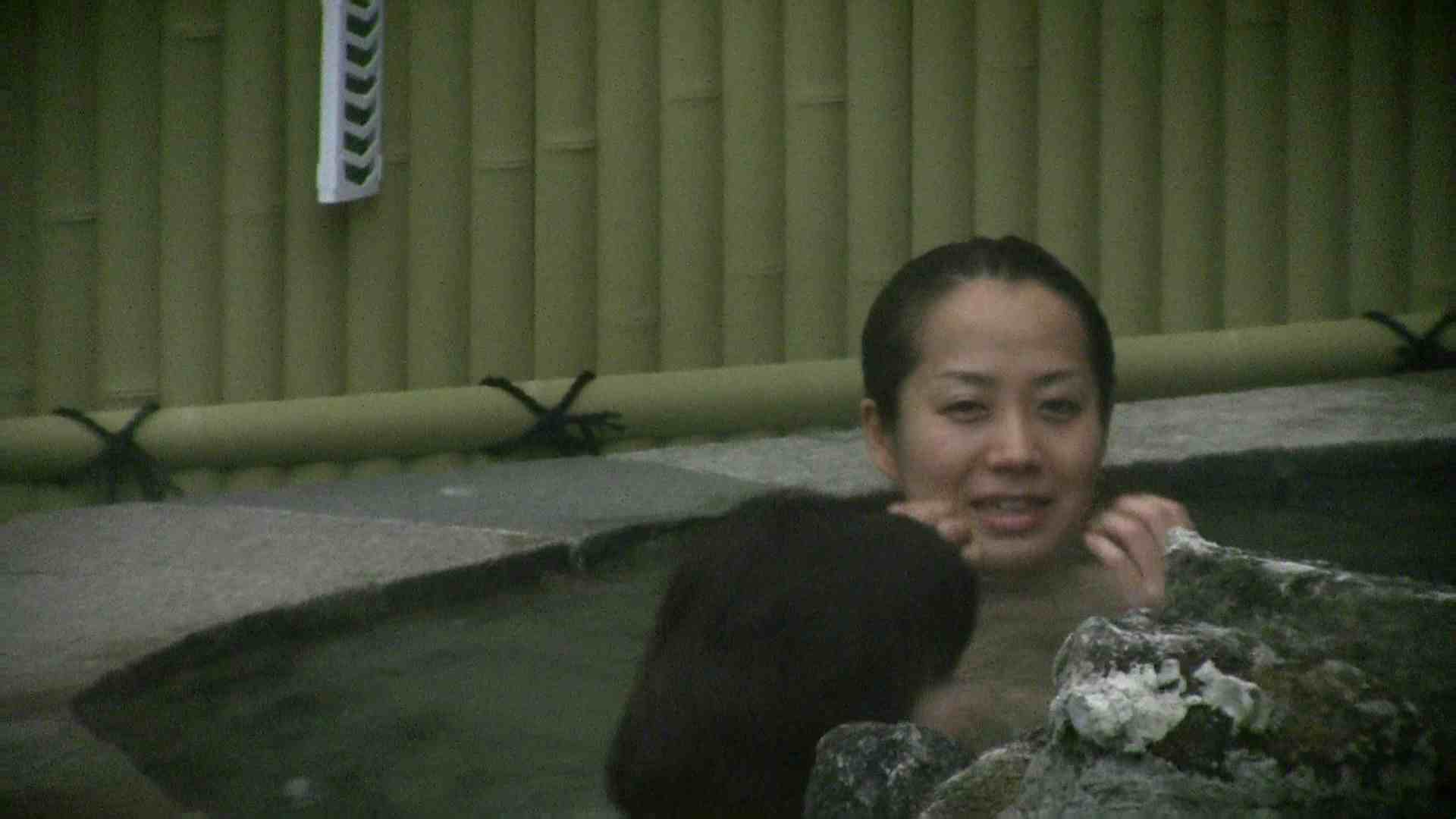 Aquaな露天風呂Vol.539 盗撮  62pic 3