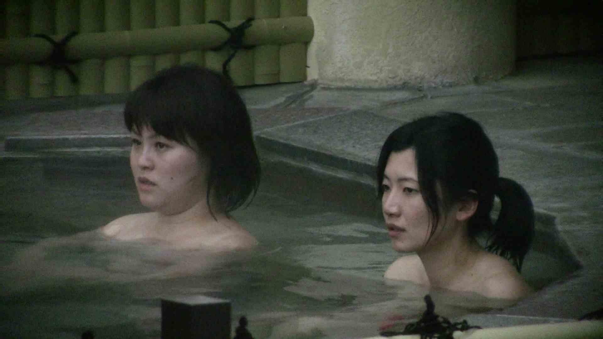 Aquaな露天風呂Vol.539 盗撮  62pic 7