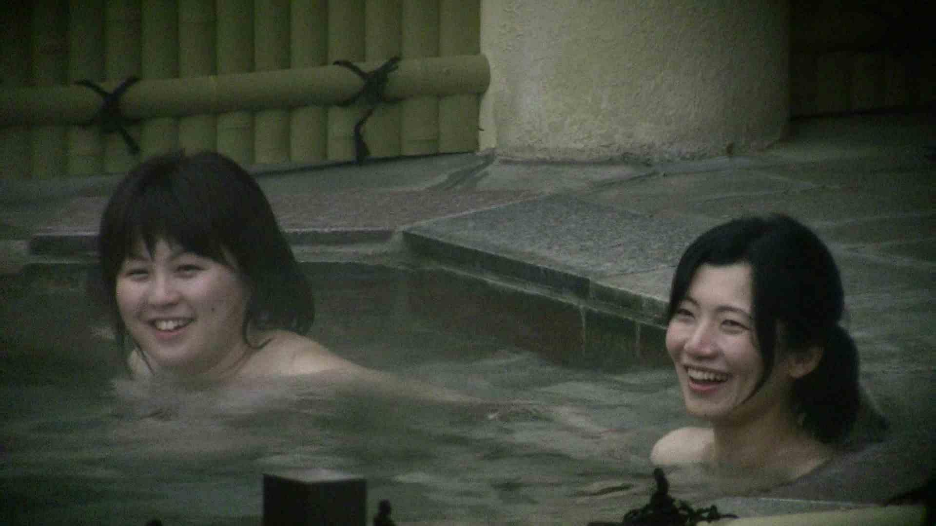 Aquaな露天風呂Vol.539 盗撮  62pic 19