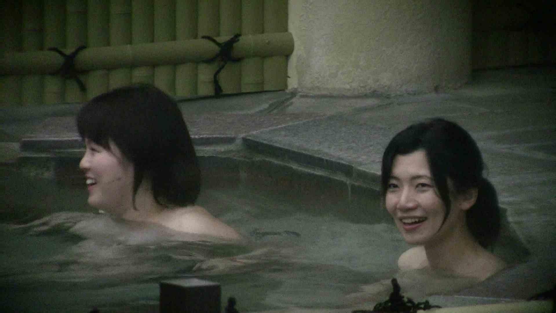 Aquaな露天風呂Vol.539 盗撮  62pic 20