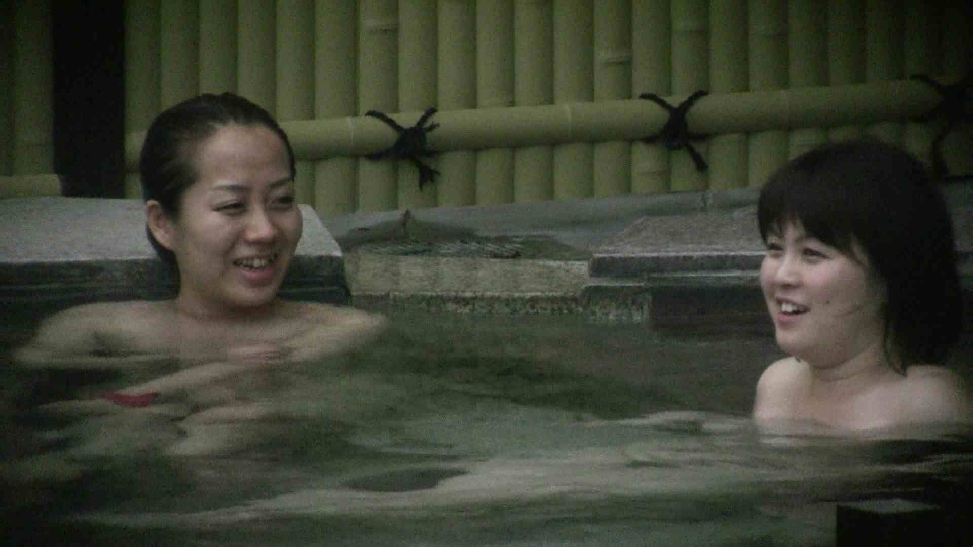 Aquaな露天風呂Vol.539 盗撮  62pic 22