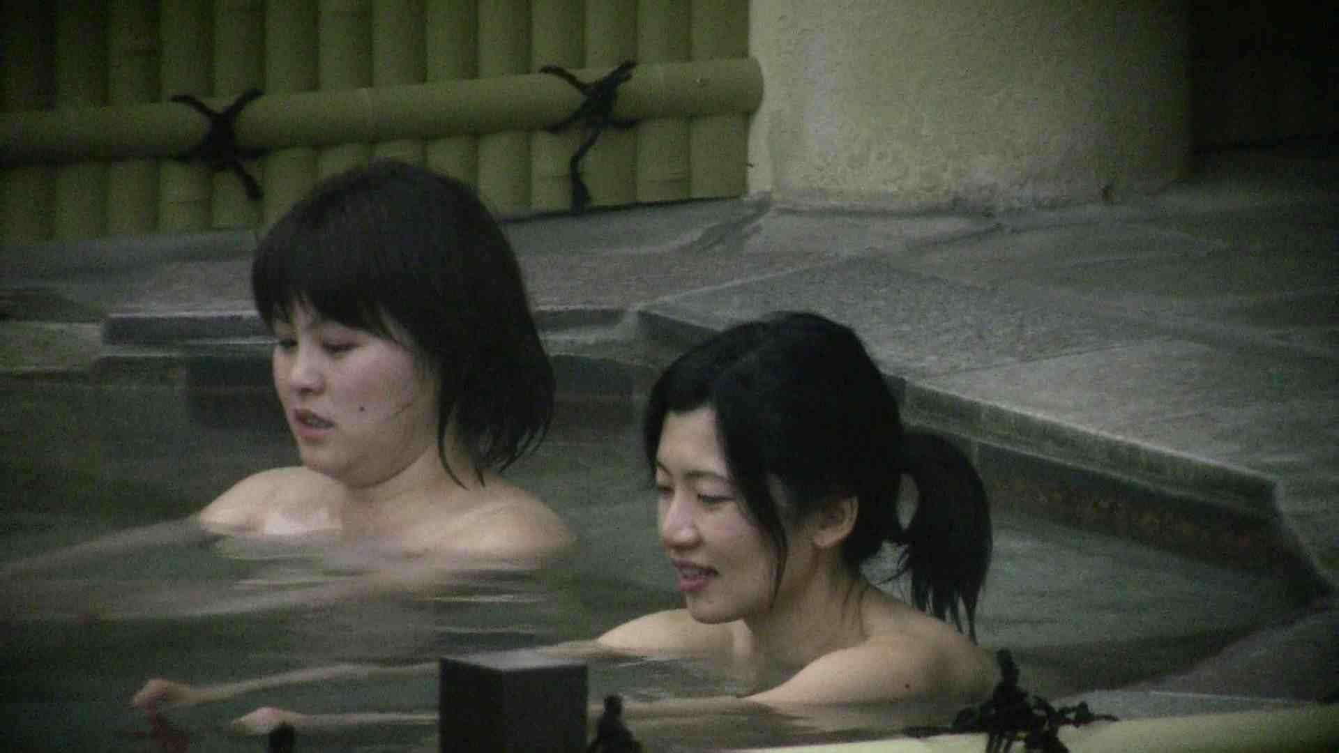 Aquaな露天風呂Vol.539 盗撮  62pic 28