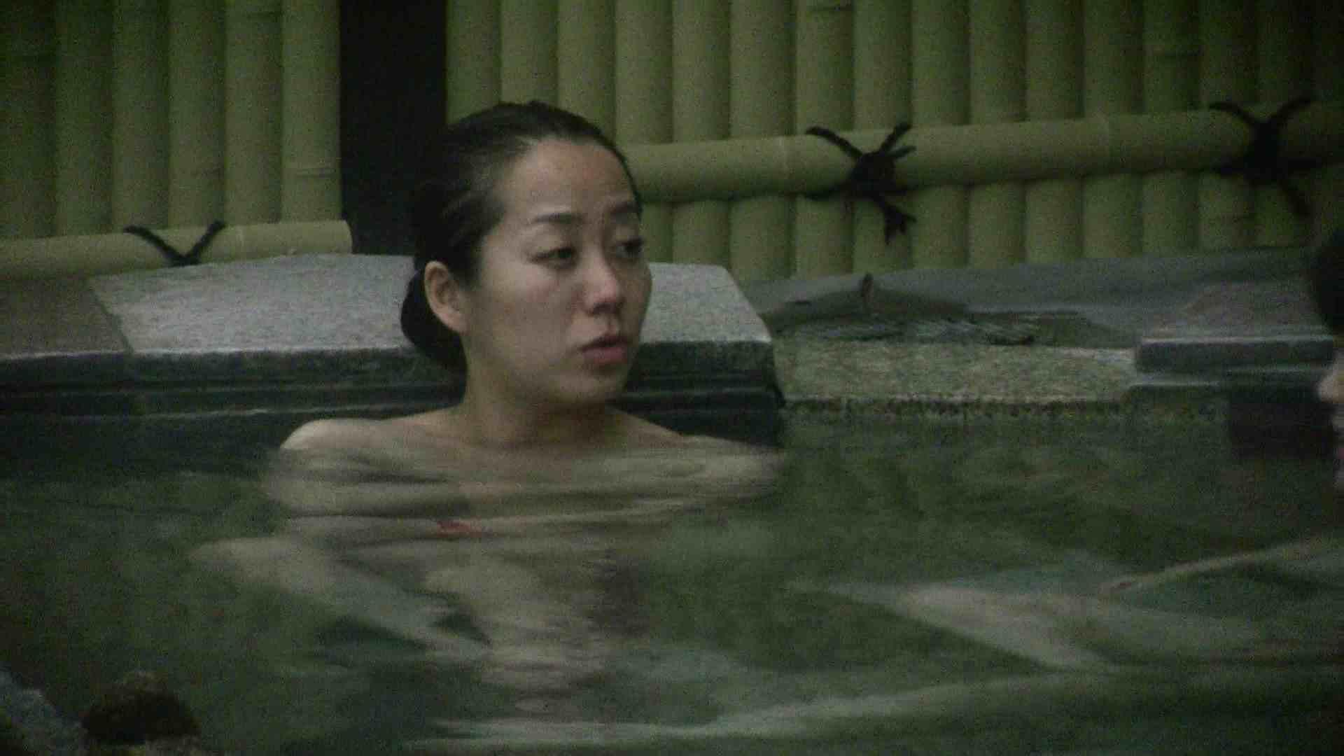 Aquaな露天風呂Vol.539 盗撮  62pic 39