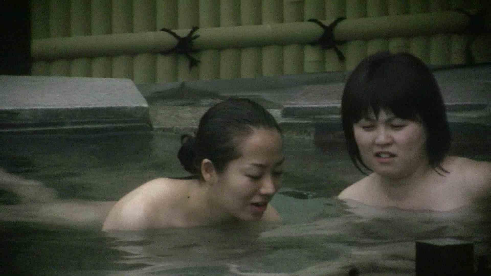 Aquaな露天風呂Vol.539 盗撮  62pic 49
