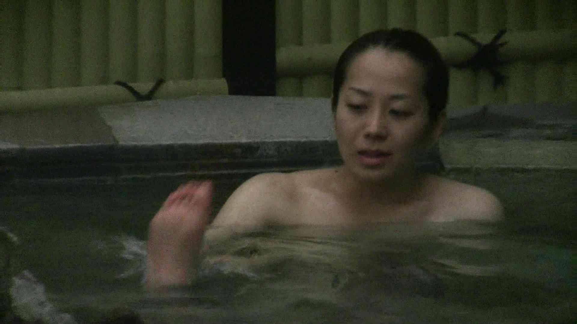 Aquaな露天風呂Vol.539 盗撮  62pic 51