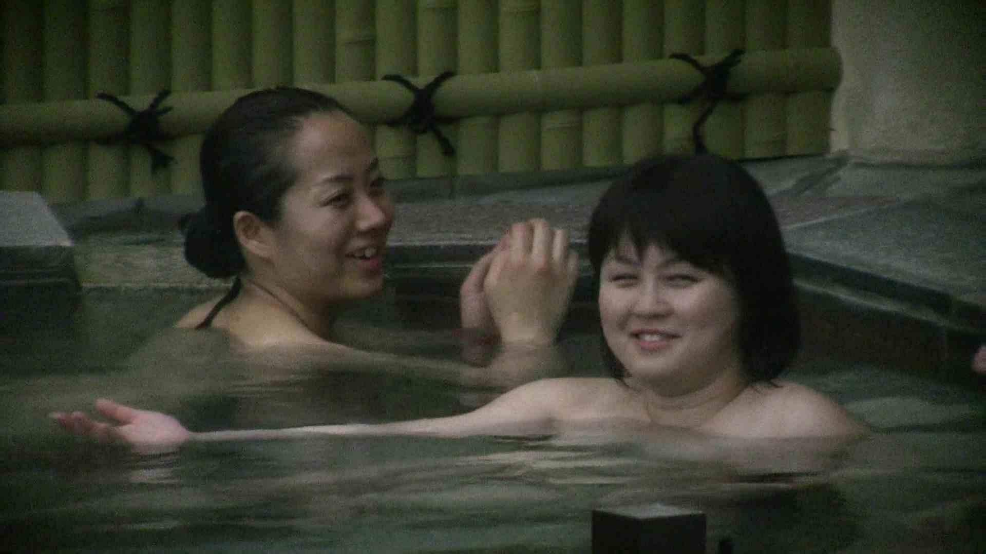 Aquaな露天風呂Vol.539 盗撮  62pic 56