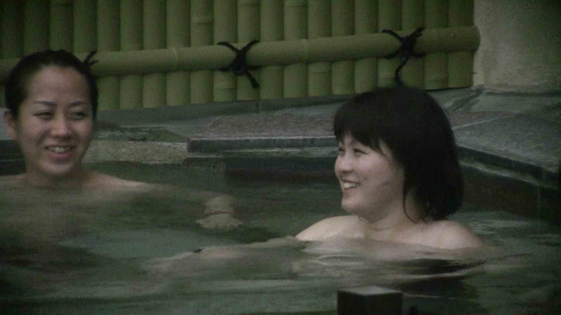 Aquaな露天風呂Vol.539 盗撮  62pic 58