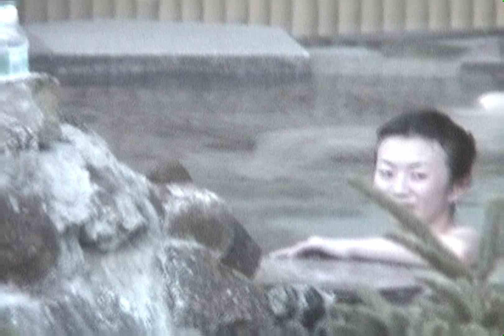 Aquaな露天風呂Vol.561 盗撮  42pic 2