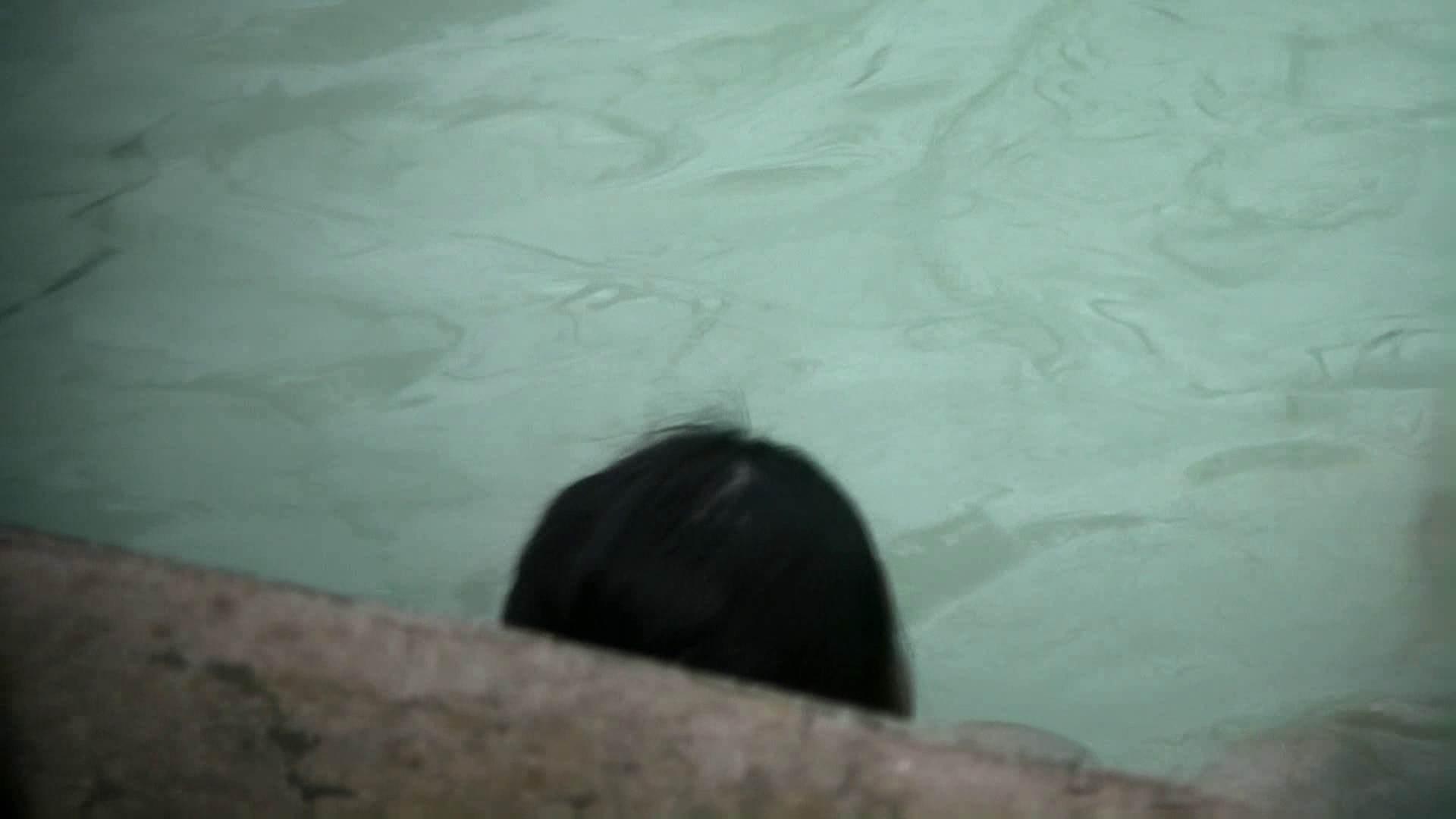 Aquaな露天風呂Vol.656 OL  49pic 13