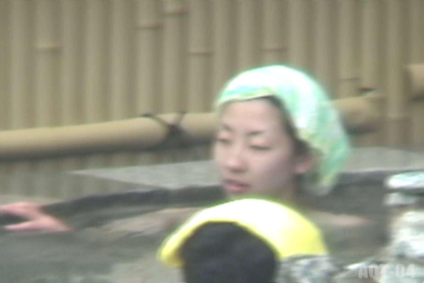 Aquaな露天風呂Vol.739 露天  17pic 1