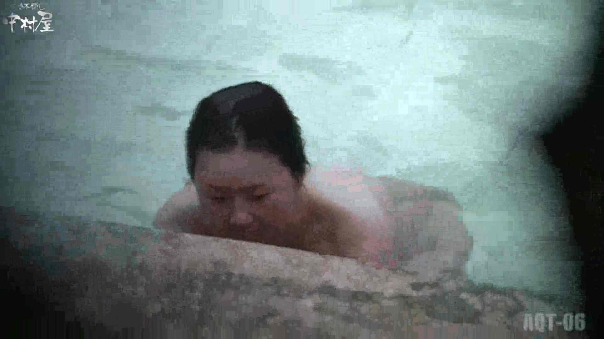 Aquaな露天風呂Vol.870潜入盗撮露天風呂六判湯 其の七 露天  62pic 5