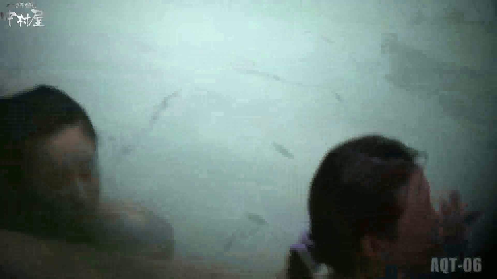 Aquaな露天風呂Vol.870潜入盗撮露天風呂六判湯 其の七 露天  62pic 24