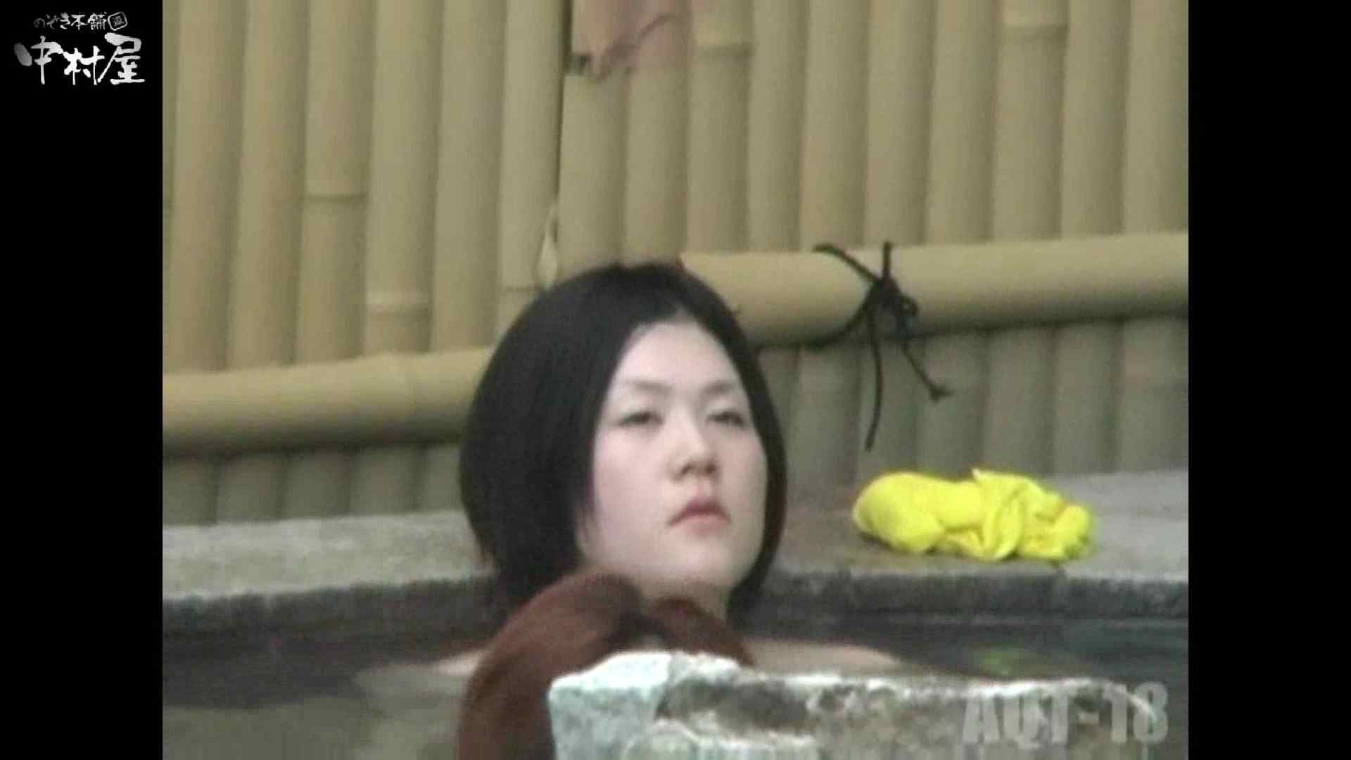 Aquaな露天風呂Vol.882潜入盗撮露天風呂十八判湯 其の五 潜入  100pic 10