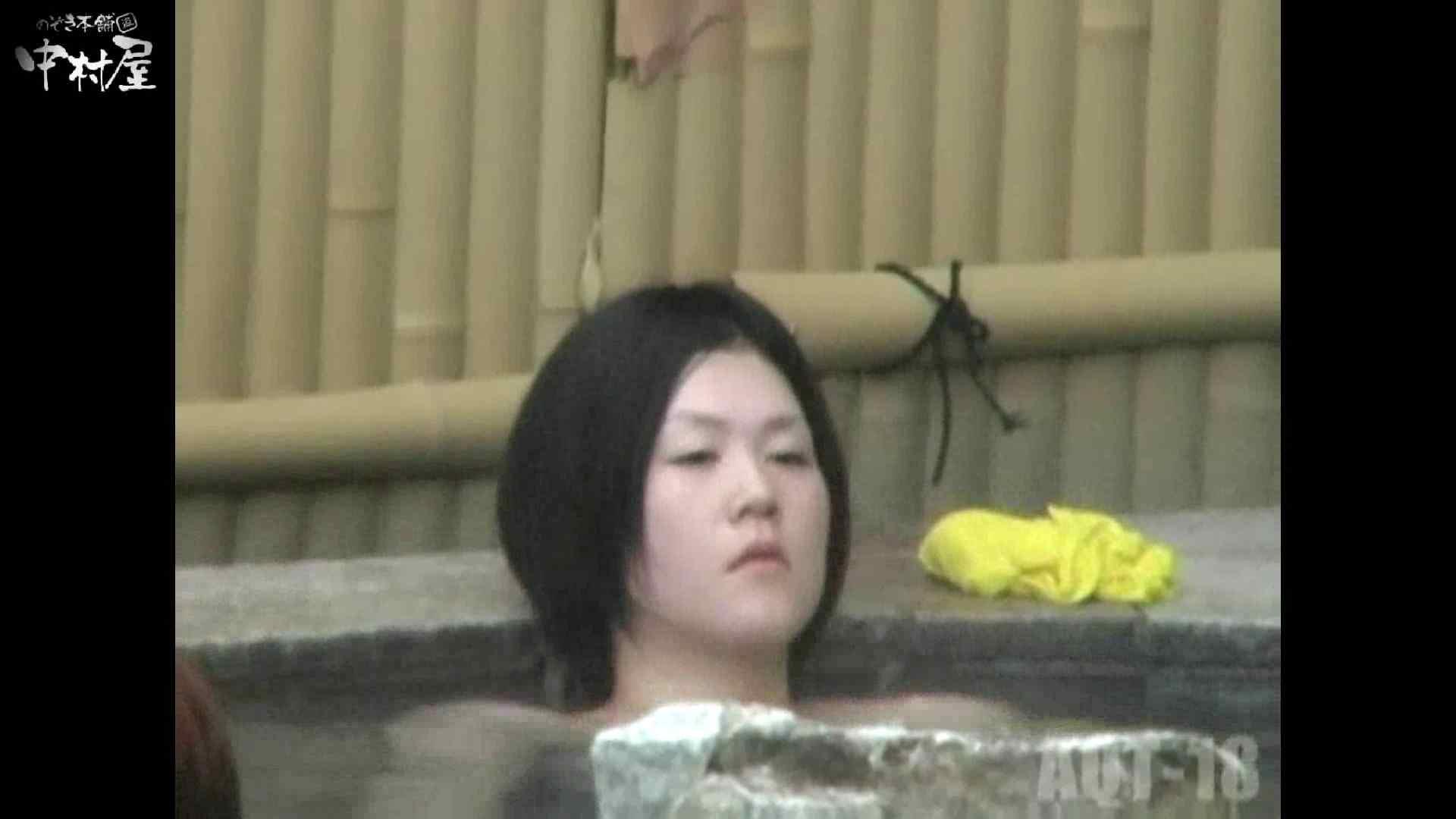 Aquaな露天風呂Vol.882潜入盗撮露天風呂十八判湯 其の五 潜入  100pic 13