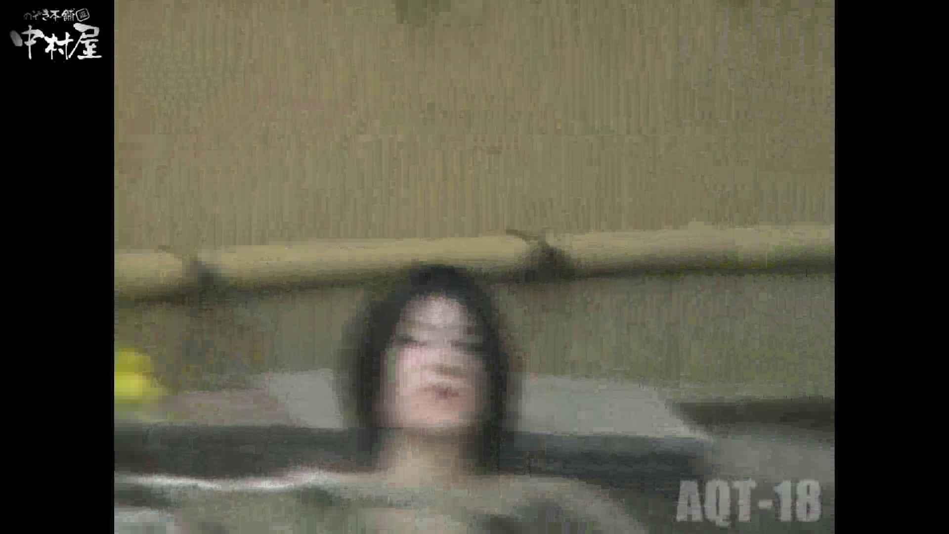 Aquaな露天風呂Vol.882潜入盗撮露天風呂十八判湯 其の五 潜入  100pic 60