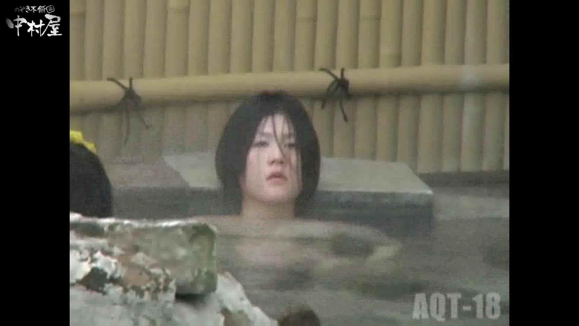 Aquaな露天風呂Vol.882潜入盗撮露天風呂十八判湯 其の五 潜入  100pic 64