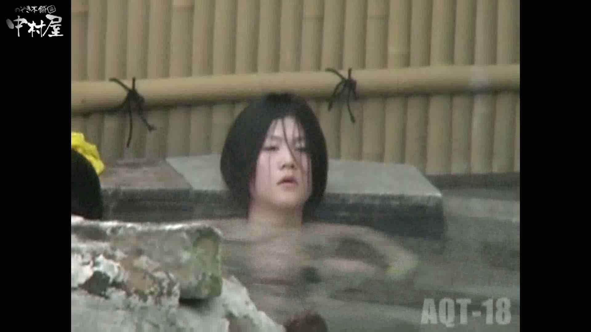 Aquaな露天風呂Vol.882潜入盗撮露天風呂十八判湯 其の五 潜入  100pic 67