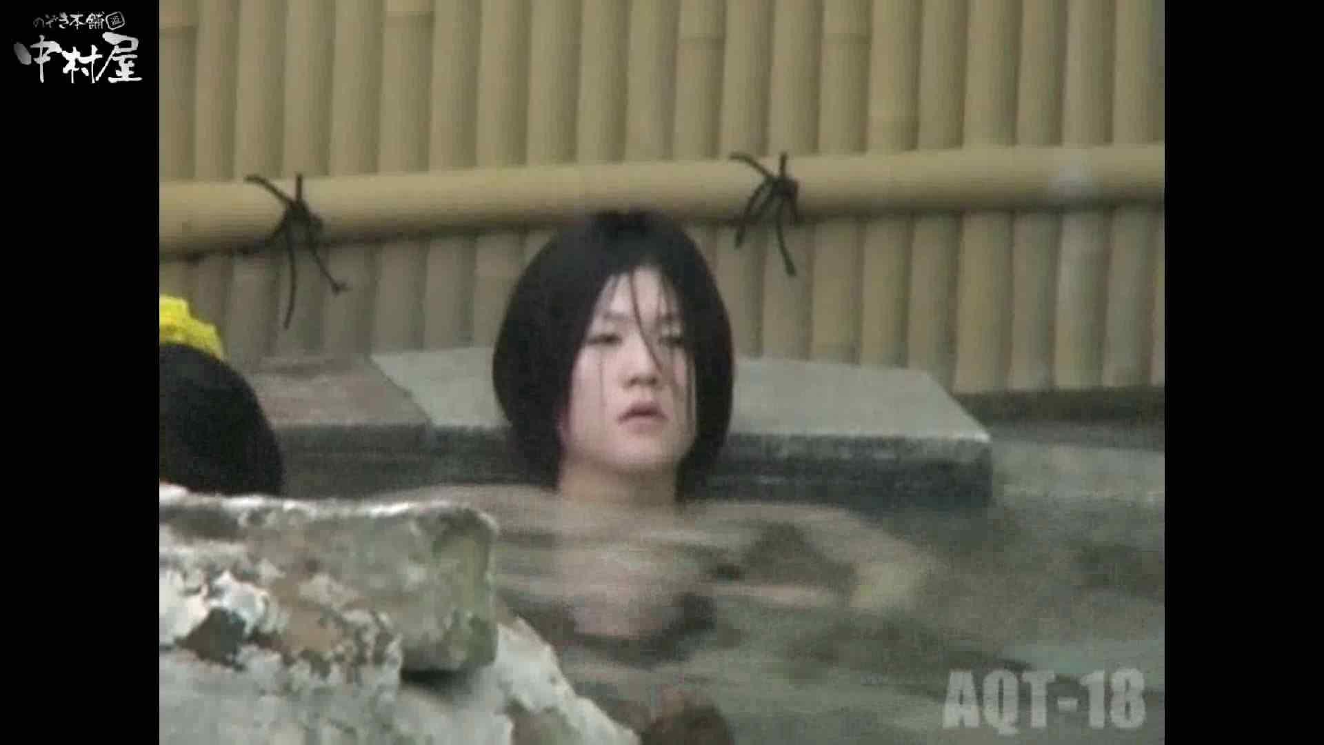 Aquaな露天風呂Vol.882潜入盗撮露天風呂十八判湯 其の五 潜入  100pic 68
