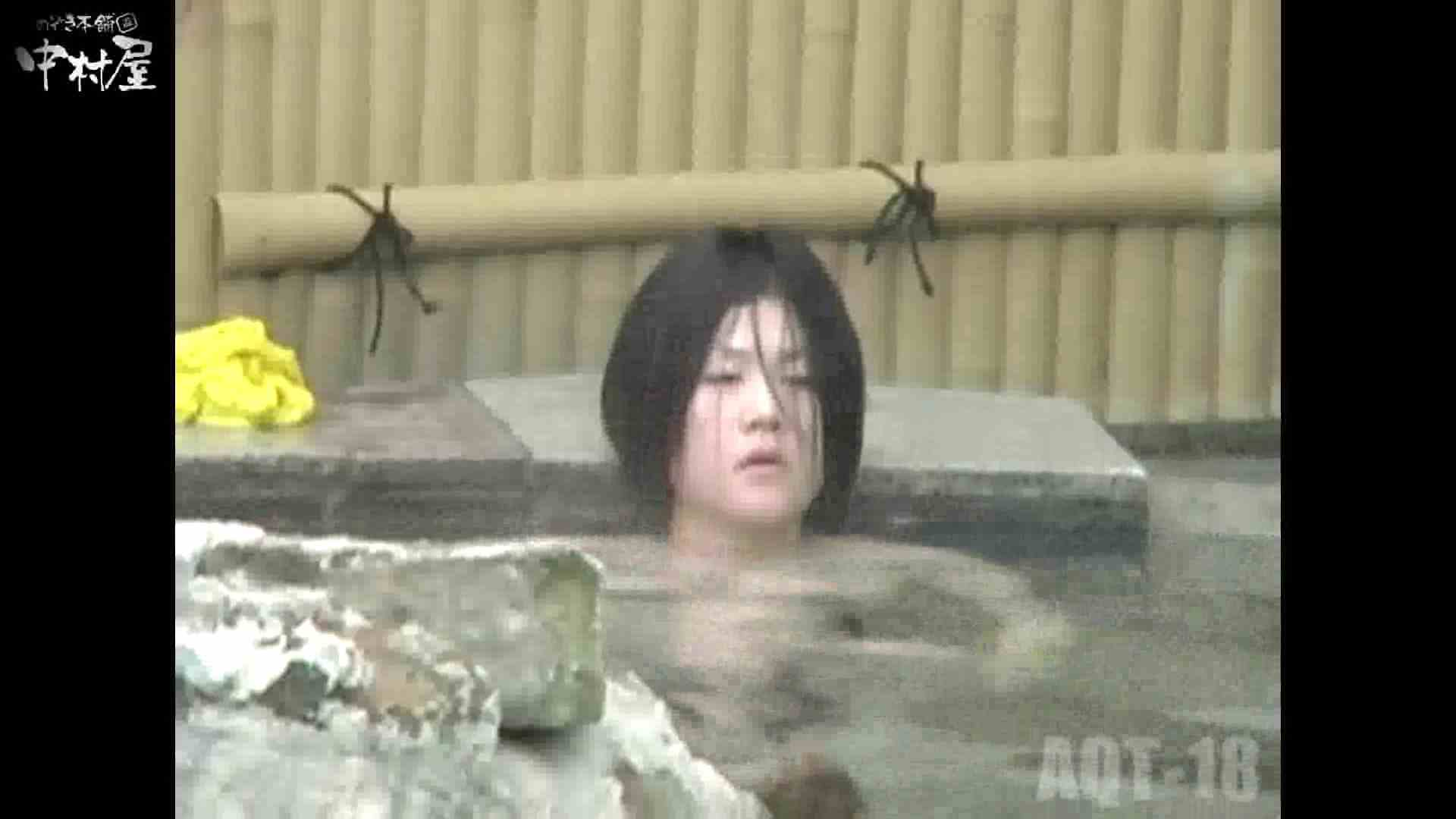Aquaな露天風呂Vol.882潜入盗撮露天風呂十八判湯 其の五 潜入  100pic 69