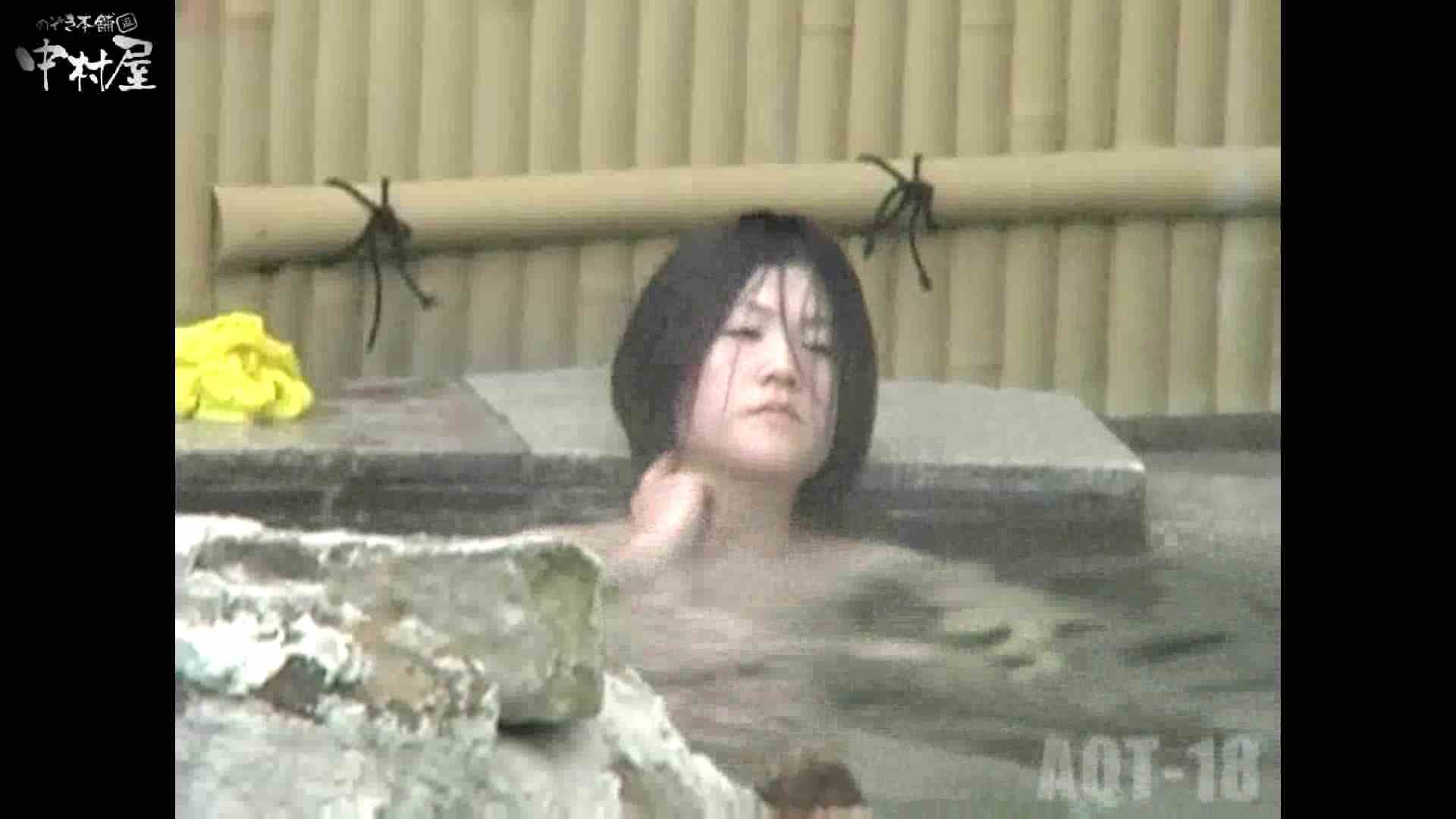 Aquaな露天風呂Vol.882潜入盗撮露天風呂十八判湯 其の五 潜入  100pic 71
